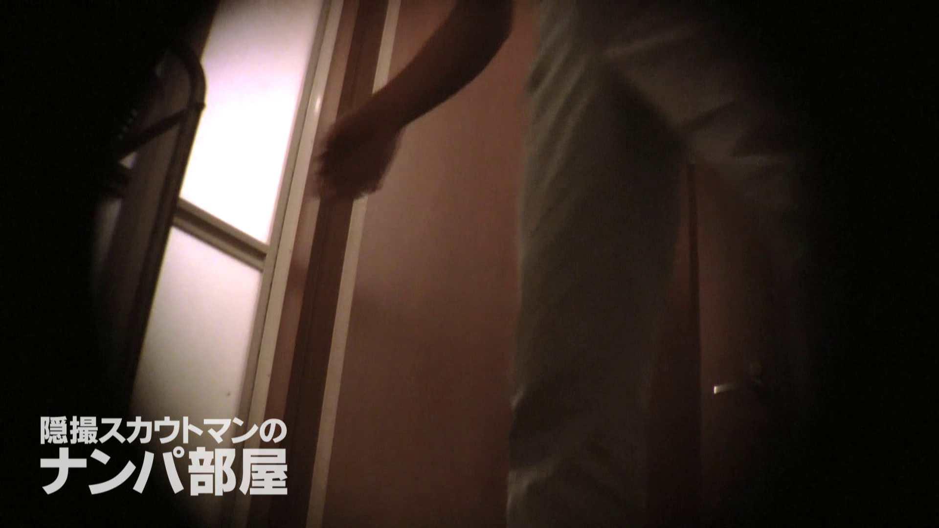 隠撮スカウトマンのナンパ部屋~風俗デビュー前のつまみ食い~ sii 隠撮  94pic 39