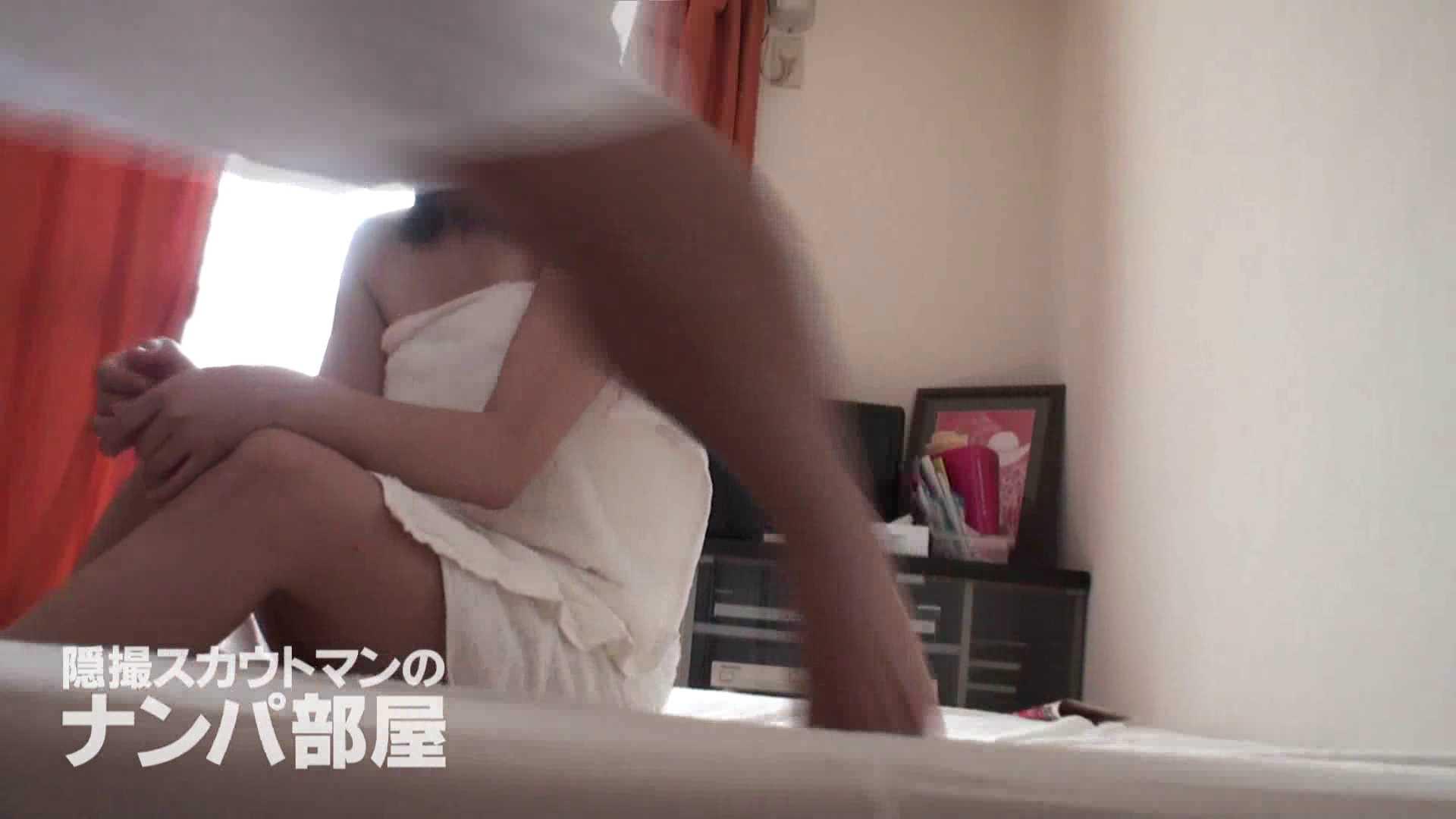 隠撮スカウトマンのナンパ部屋~風俗デビュー前のつまみ食い~ sii 隠撮  94pic 57