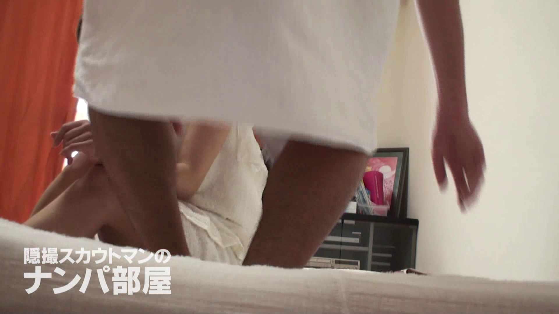 隠撮スカウトマンのナンパ部屋~風俗デビュー前のつまみ食い~ sii 隠撮 | 脱衣所  94pic 58