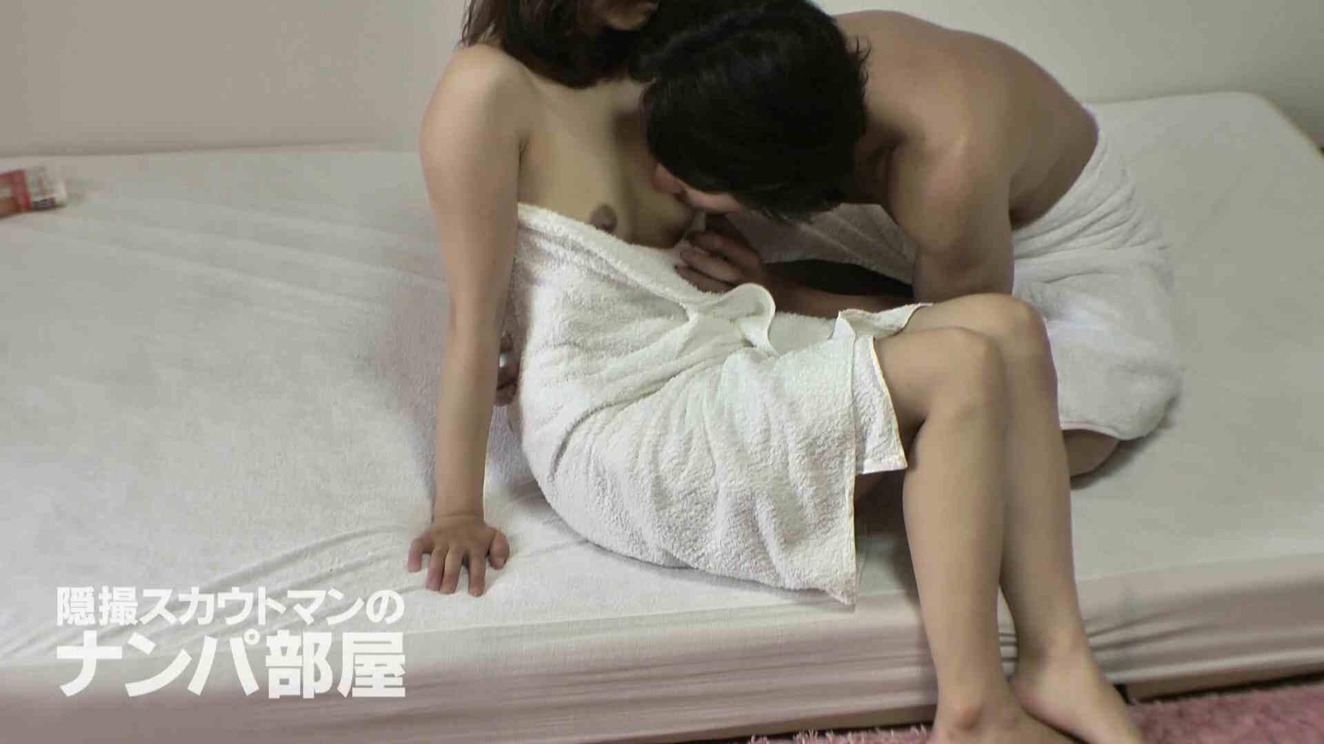 隠撮スカウトマンのナンパ部屋~風俗デビュー前のつまみ食い~ sii 隠撮 | 脱衣所  94pic 61