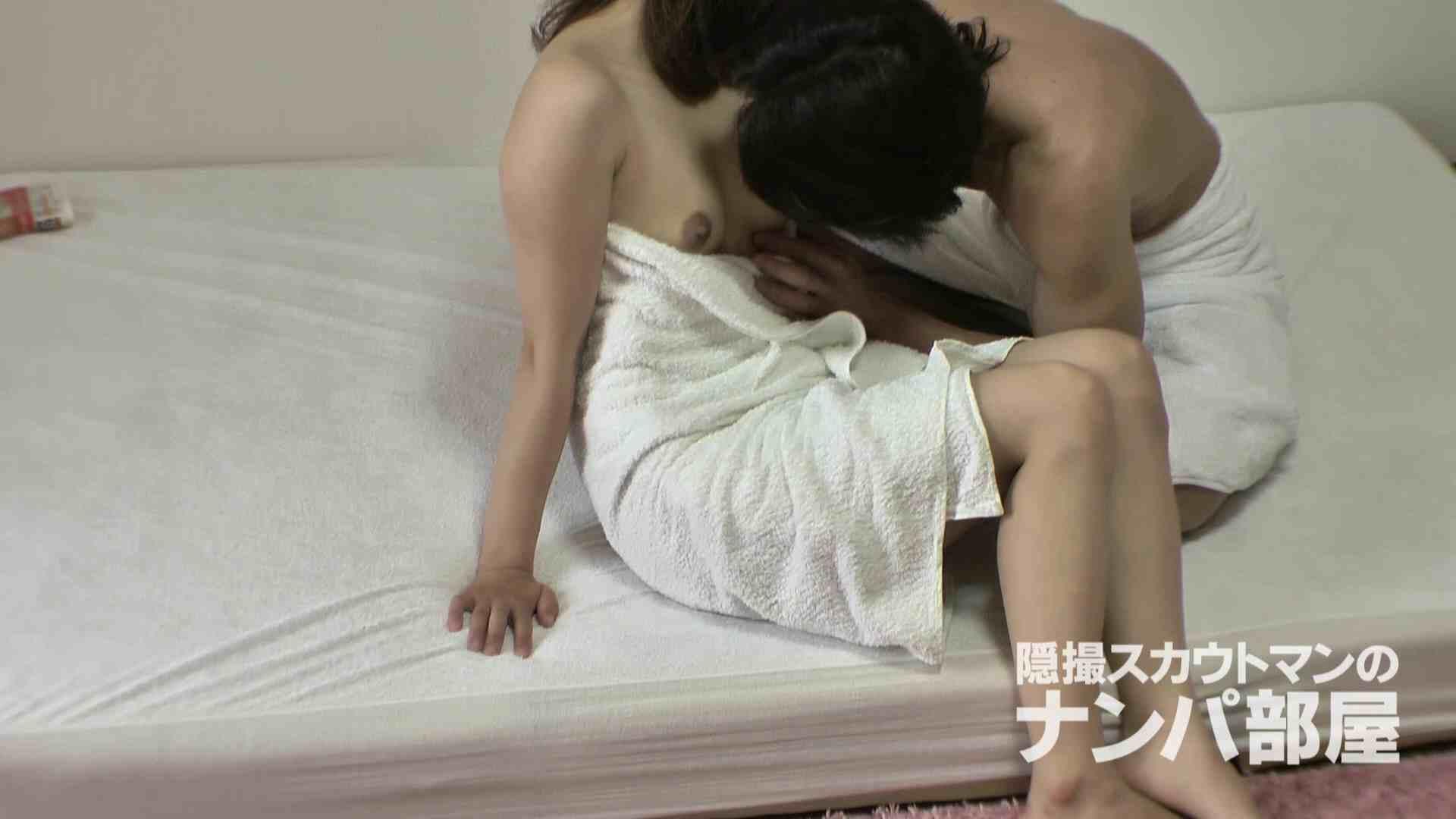 隠撮スカウトマンのナンパ部屋~風俗デビュー前のつまみ食い~ sii 隠撮  94pic 63