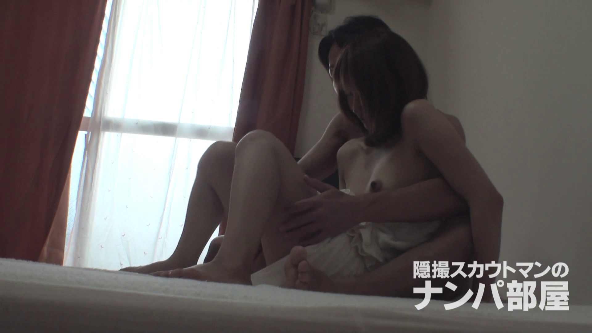 隠撮スカウトマンのナンパ部屋~風俗デビュー前のつまみ食い~ sii 隠撮  94pic 69