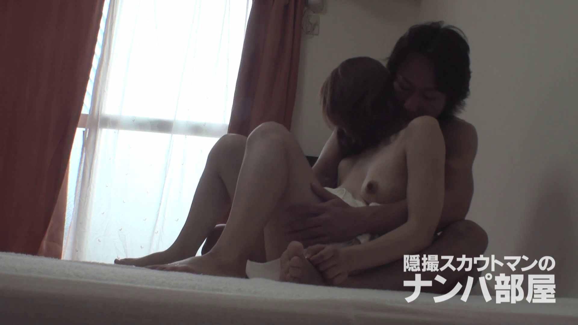 隠撮スカウトマンのナンパ部屋~風俗デビュー前のつまみ食い~ sii 隠撮 | 脱衣所  94pic 70
