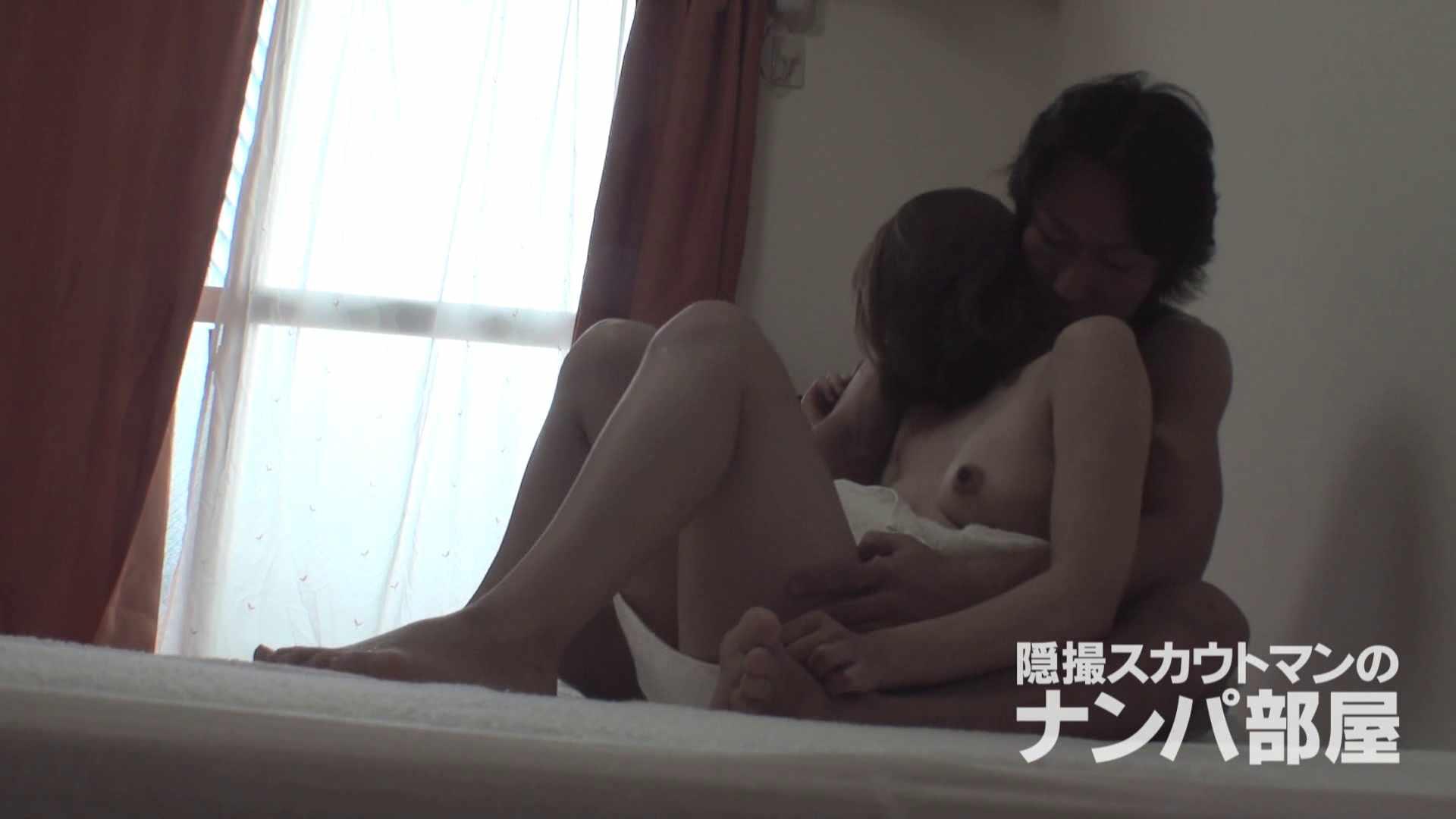 隠撮スカウトマンのナンパ部屋~風俗デビュー前のつまみ食い~ sii 隠撮  94pic 72