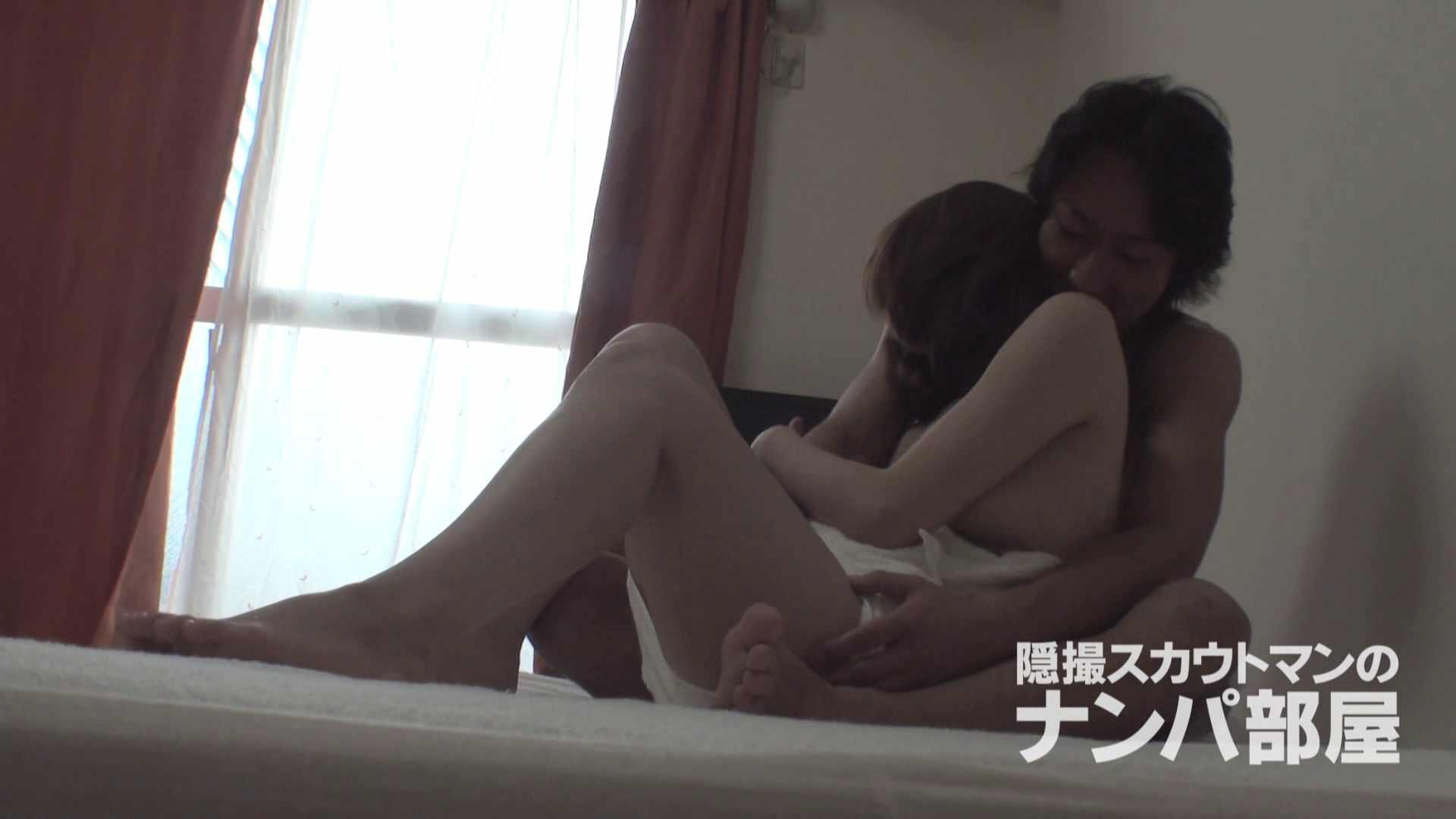隠撮スカウトマンのナンパ部屋~風俗デビュー前のつまみ食い~ sii 隠撮 | 脱衣所  94pic 73