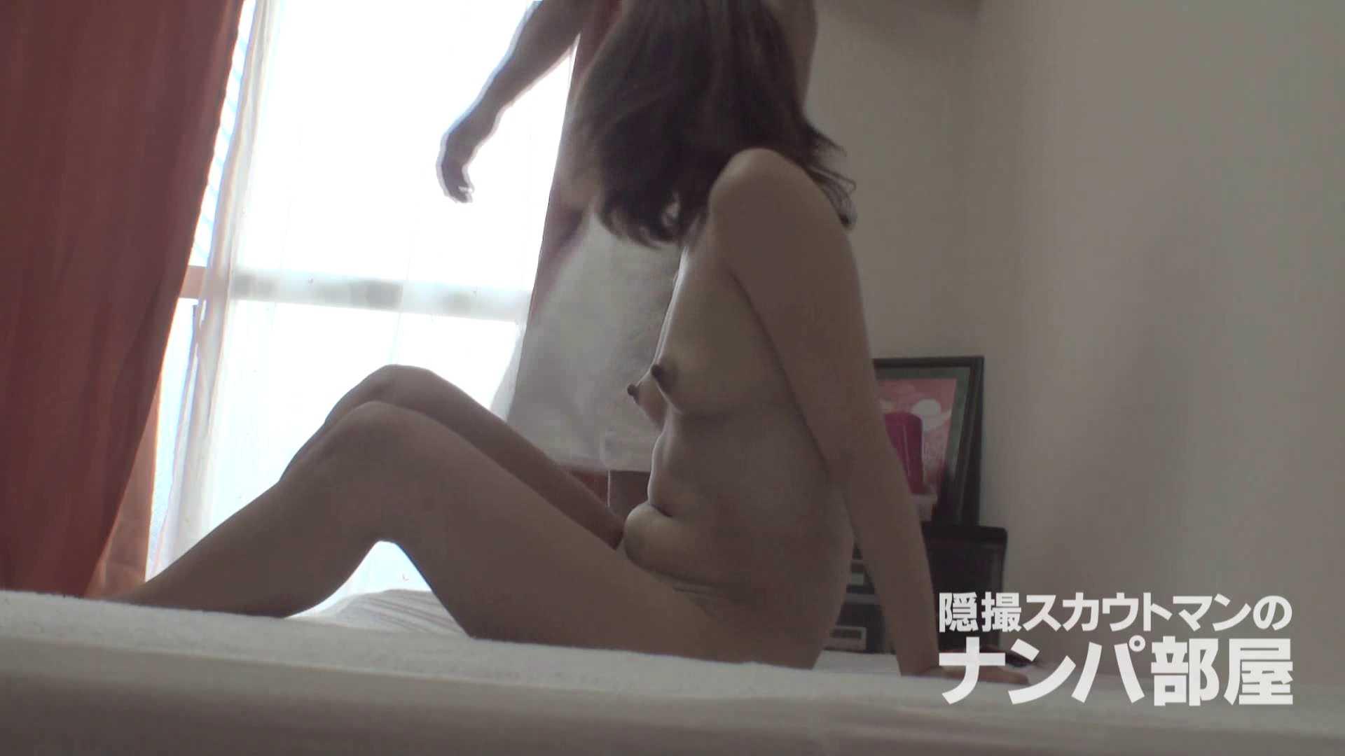 隠撮スカウトマンのナンパ部屋~風俗デビュー前のつまみ食い~ sii 隠撮  94pic 78