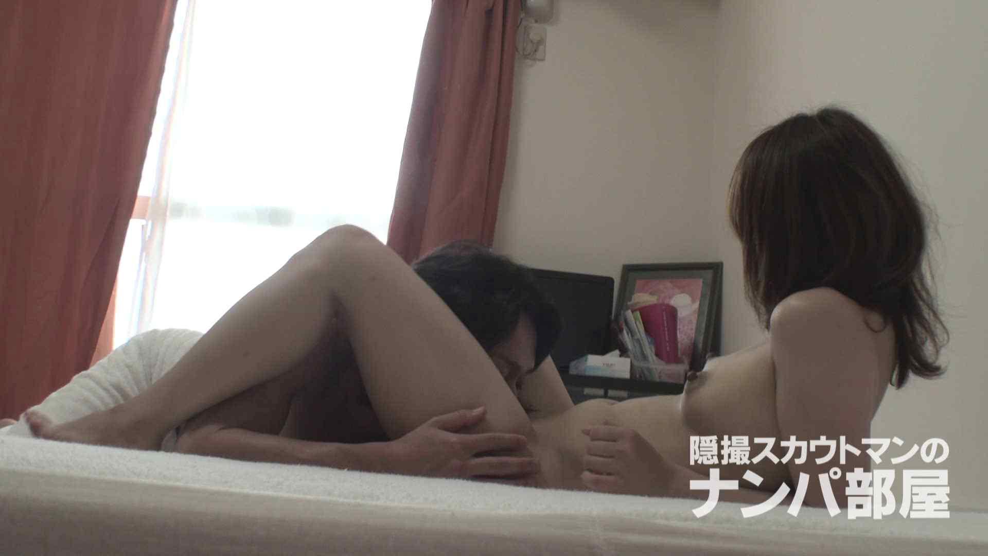 隠撮スカウトマンのナンパ部屋~風俗デビュー前のつまみ食い~ sii 隠撮 | 脱衣所  94pic 79