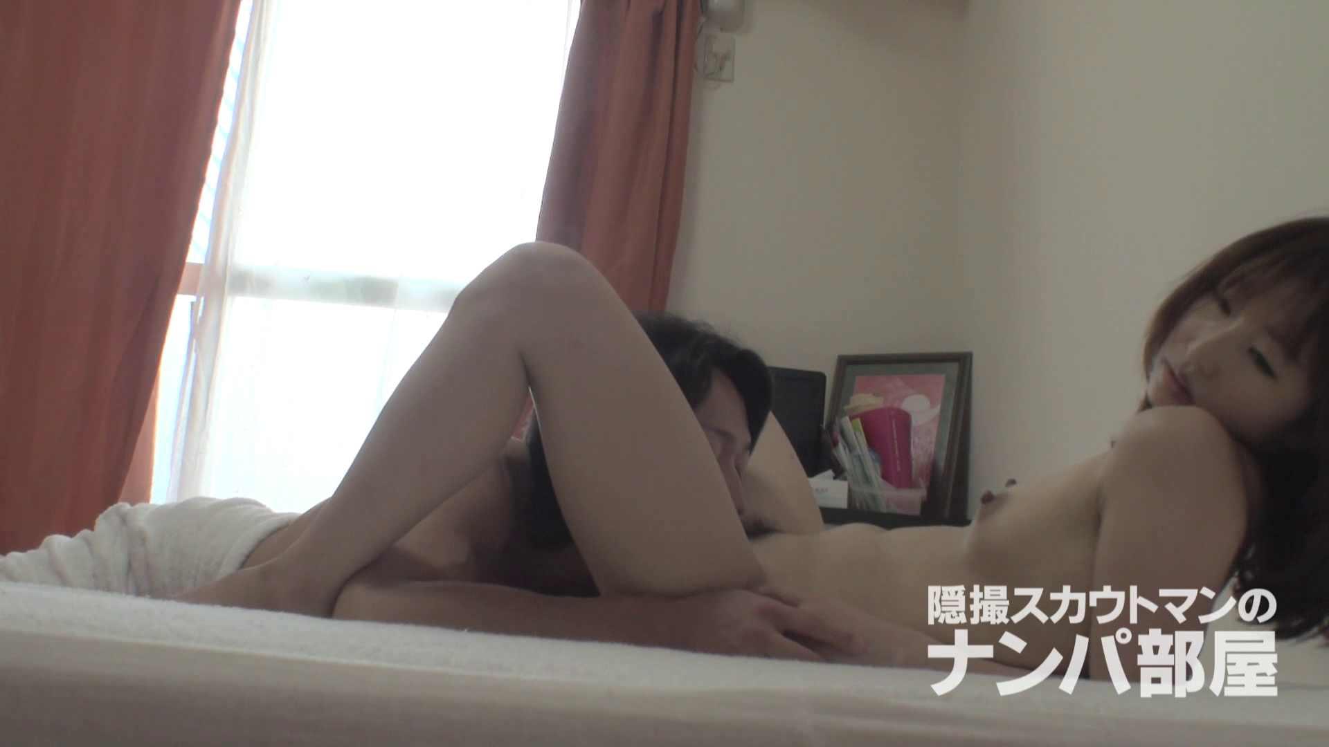隠撮スカウトマンのナンパ部屋~風俗デビュー前のつまみ食い~ sii ナンパ セックス無修正動画無料 94pic 83