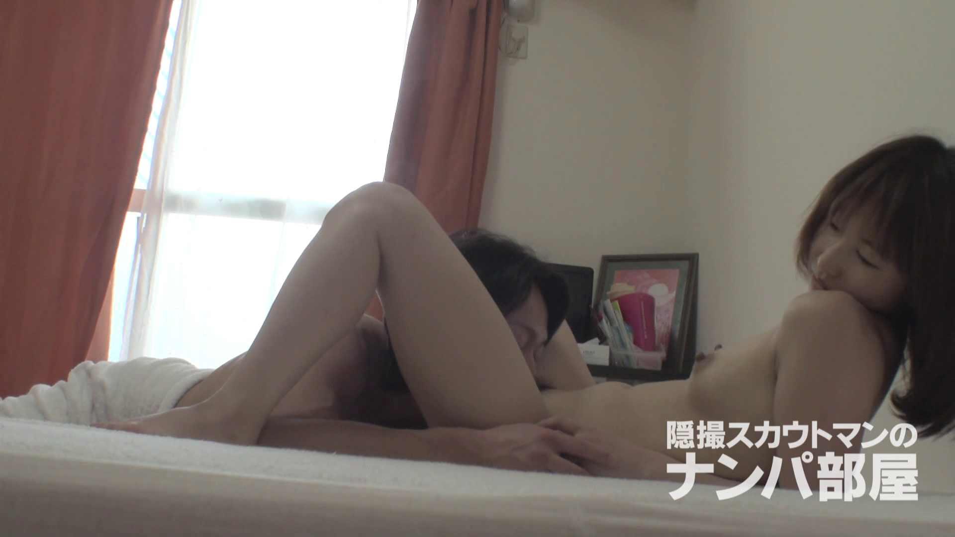 隠撮スカウトマンのナンパ部屋~風俗デビュー前のつまみ食い~ sii 隠撮  94pic 84