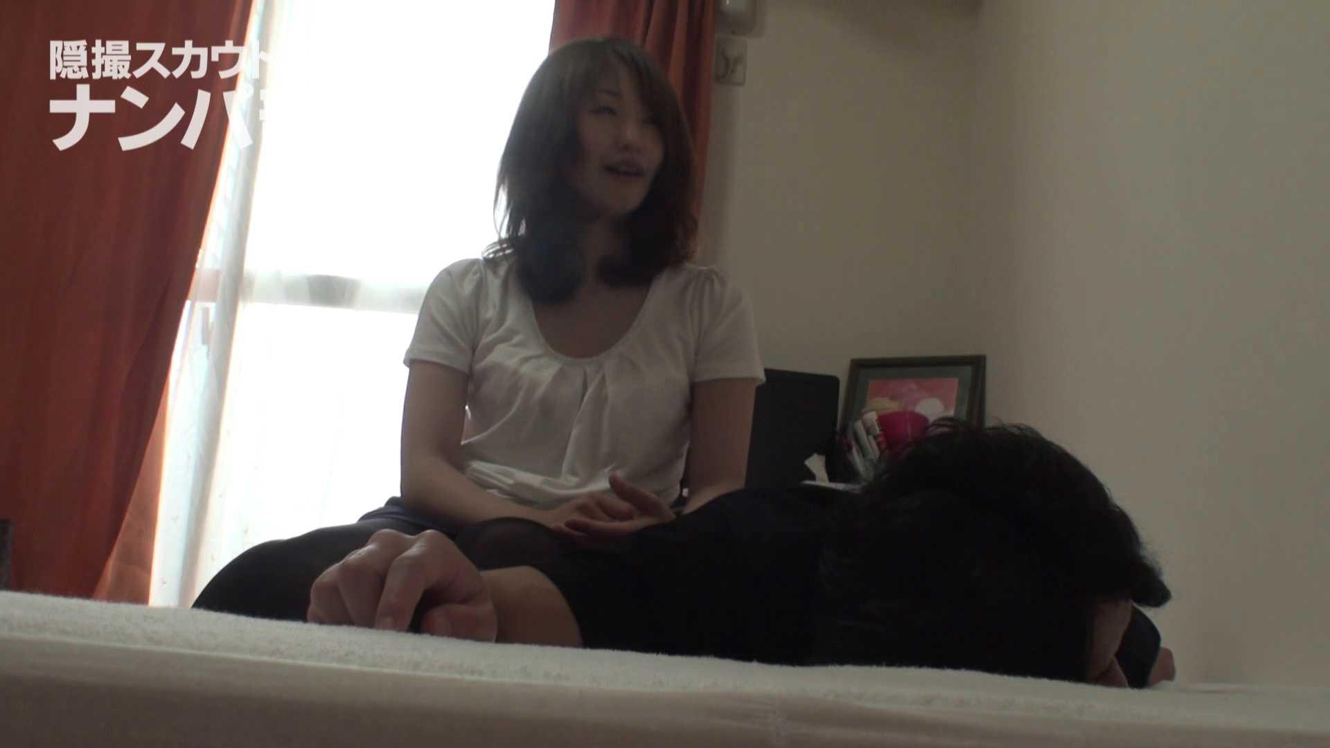 隠撮スカウトマンのナンパ部屋~風俗デビュー前のつまみ食い~ siivol.2 美しいOLの裸体 | ナンパ  77pic 13