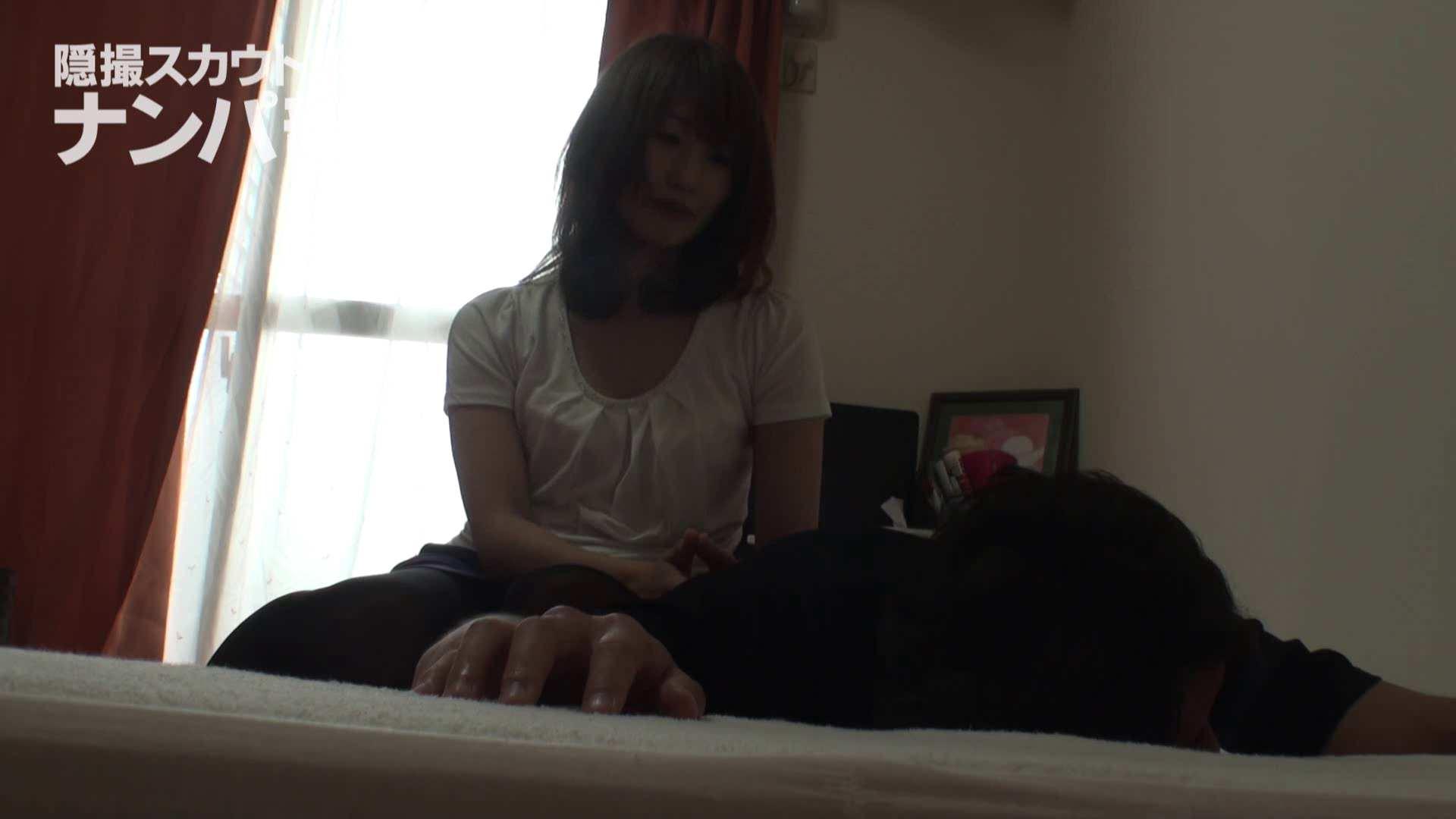 隠撮スカウトマンのナンパ部屋~風俗デビュー前のつまみ食い~ siivol.2 美しいOLの裸体  77pic 16