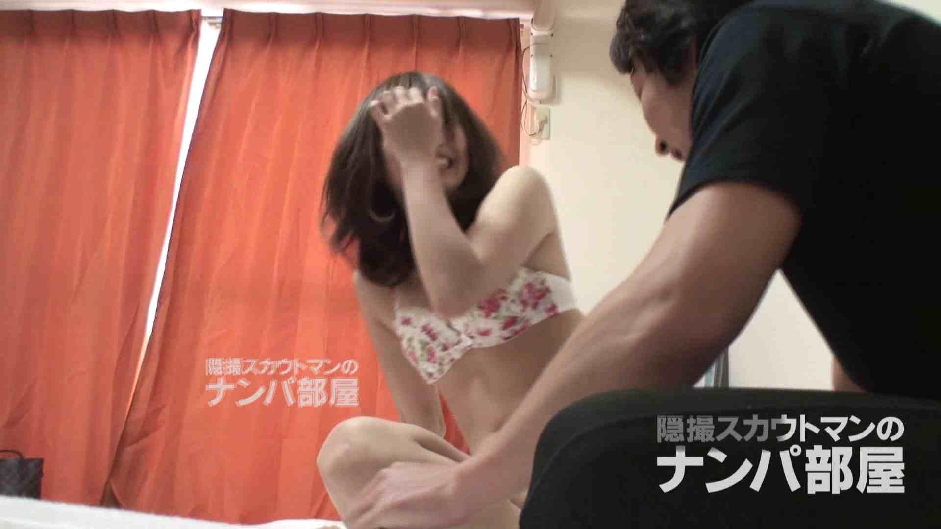 隠撮スカウトマンのナンパ部屋~風俗デビュー前のつまみ食い~ siivol.2 美しいOLの裸体  77pic 44