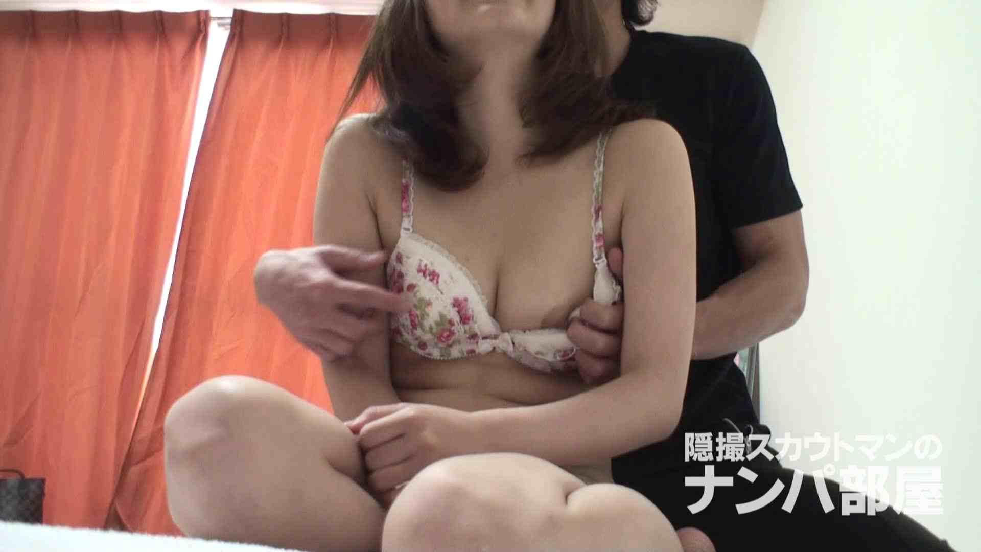 隠撮スカウトマンのナンパ部屋~風俗デビュー前のつまみ食い~ siivol.2 美しいOLの裸体  77pic 52