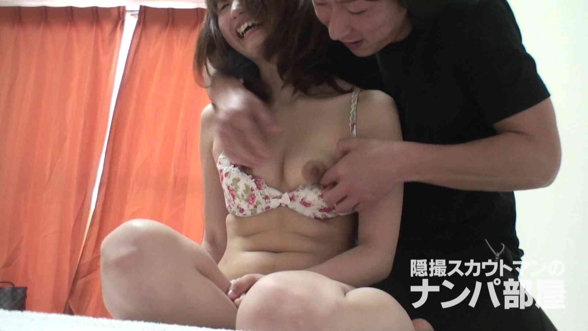 隠撮スカウトマンのナンパ部屋~風俗デビュー前のつまみ食い~ siivol.2 美しいOLの裸体  77pic 56