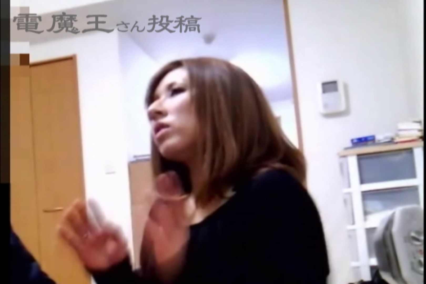 電魔王さんの「隠撮の部屋」ケイ 隠撮  86pic 12