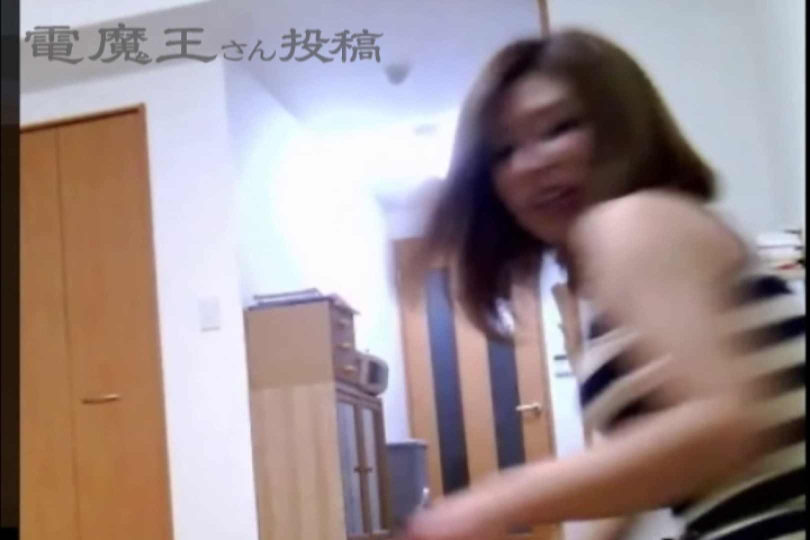 電魔王さんの「隠撮の部屋」ケイ 隠撮 | 0  86pic 21