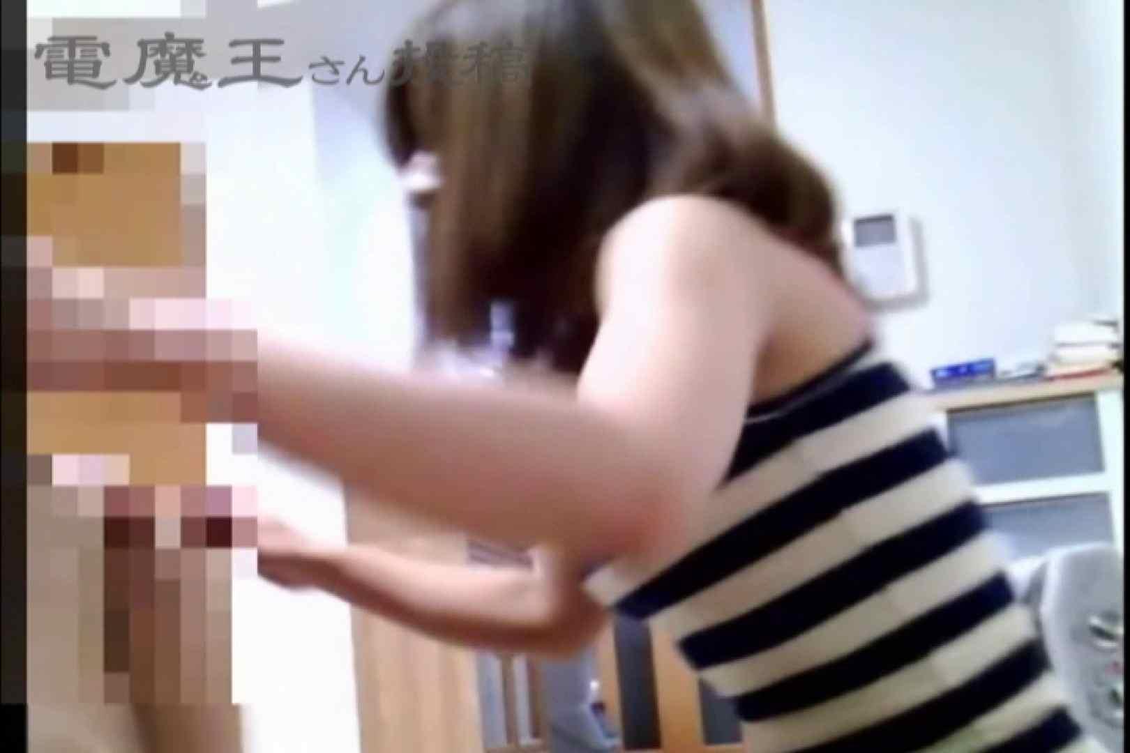 電魔王さんの「隠撮の部屋」ケイ 隠撮  86pic 22