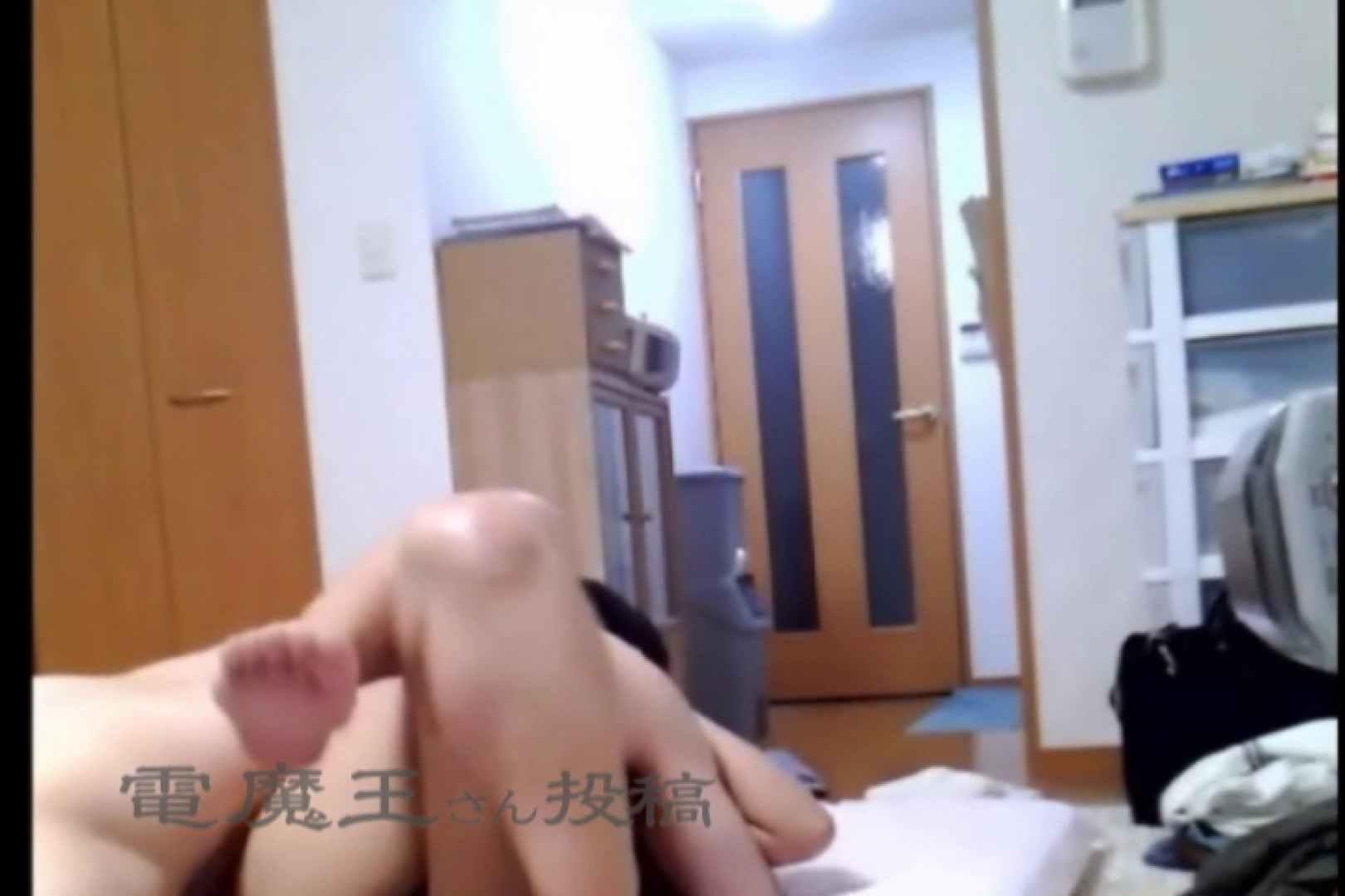 電魔王さんの「隠撮の部屋」ケイ 隠撮 | 0  86pic 47