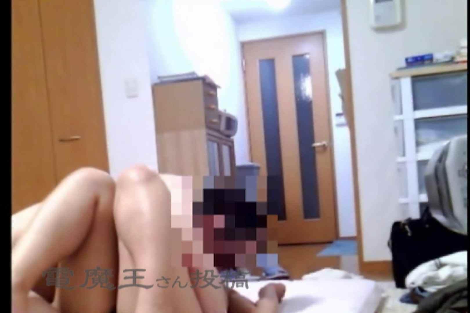 電魔王さんの「隠撮の部屋」ケイ 隠撮 | 0  86pic 53