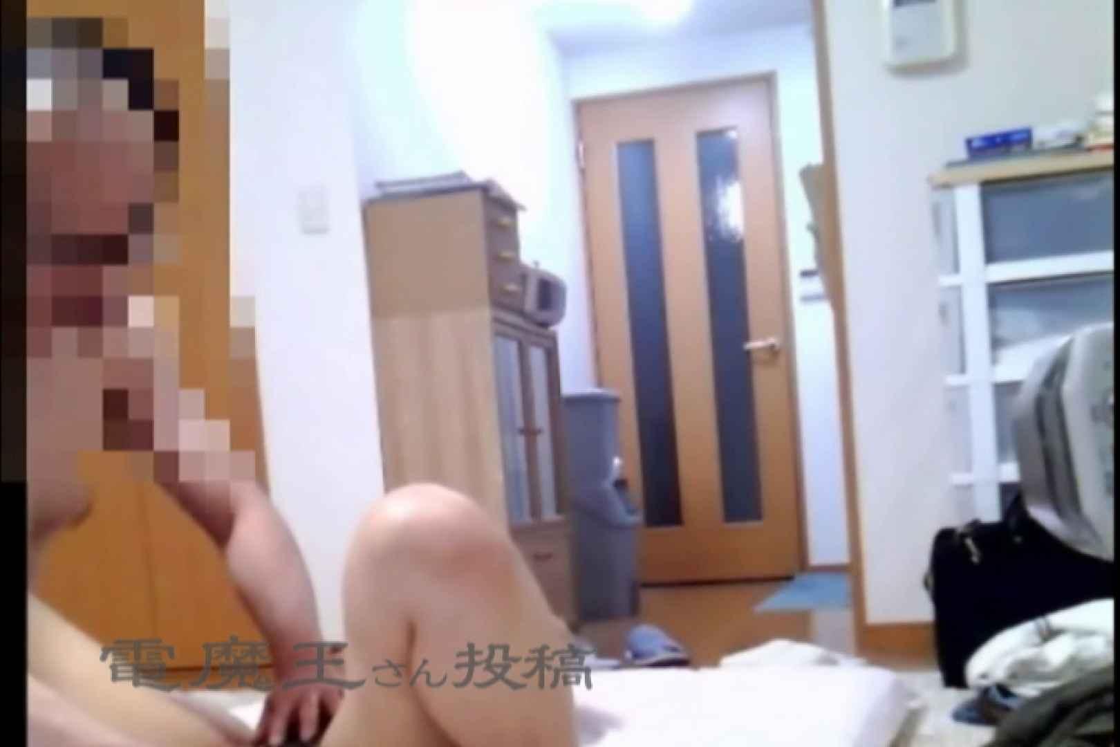 電魔王さんの「隠撮の部屋」ケイ 隠撮  86pic 64