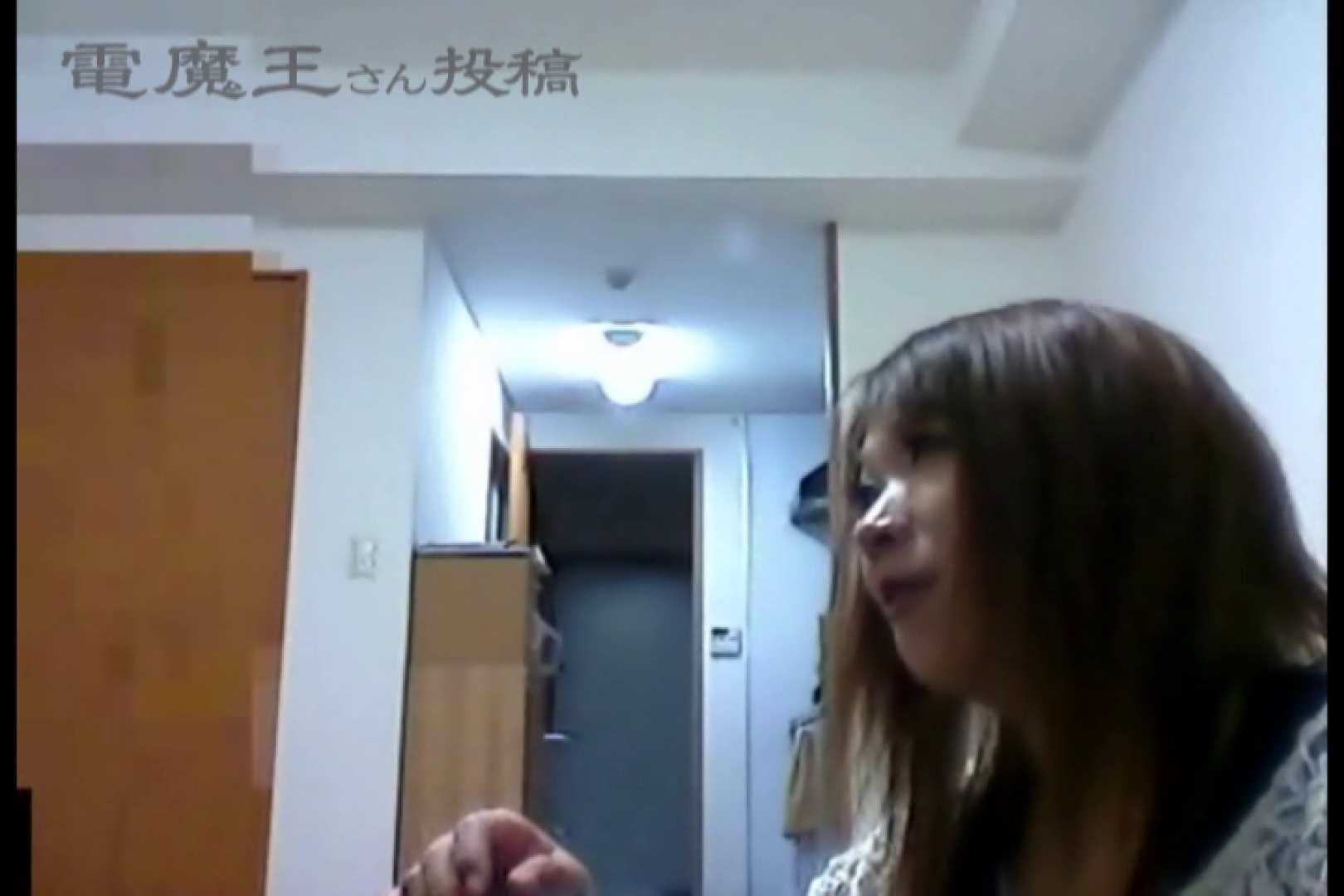 電魔王さんの「隠撮の部屋」リンカ 電マ   隠撮  76pic 1