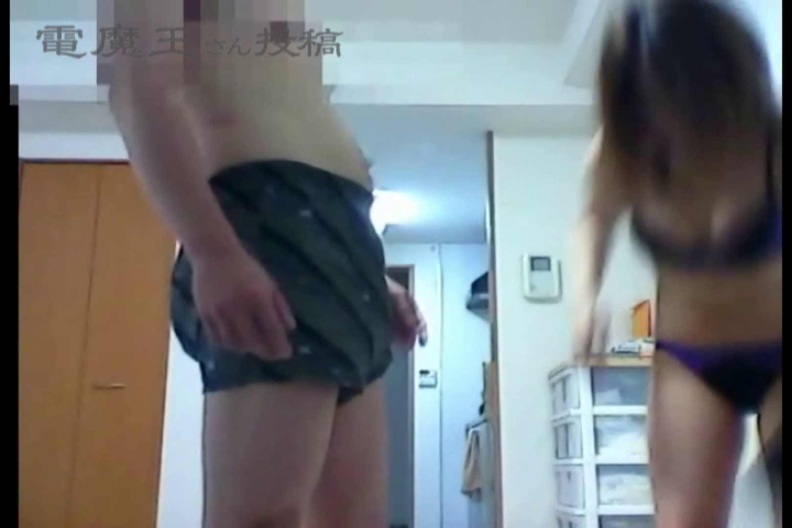 電魔王さんの「隠撮の部屋」リンカ 電マ   隠撮  76pic 19