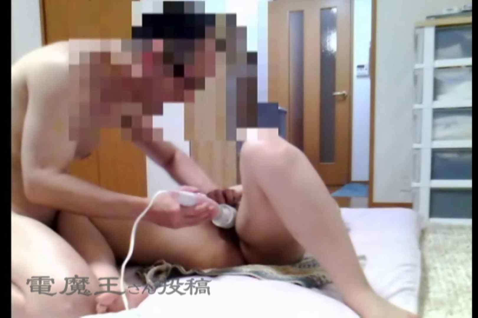 電魔王さんの「隠撮の部屋」リンカ 電マ  76pic 60