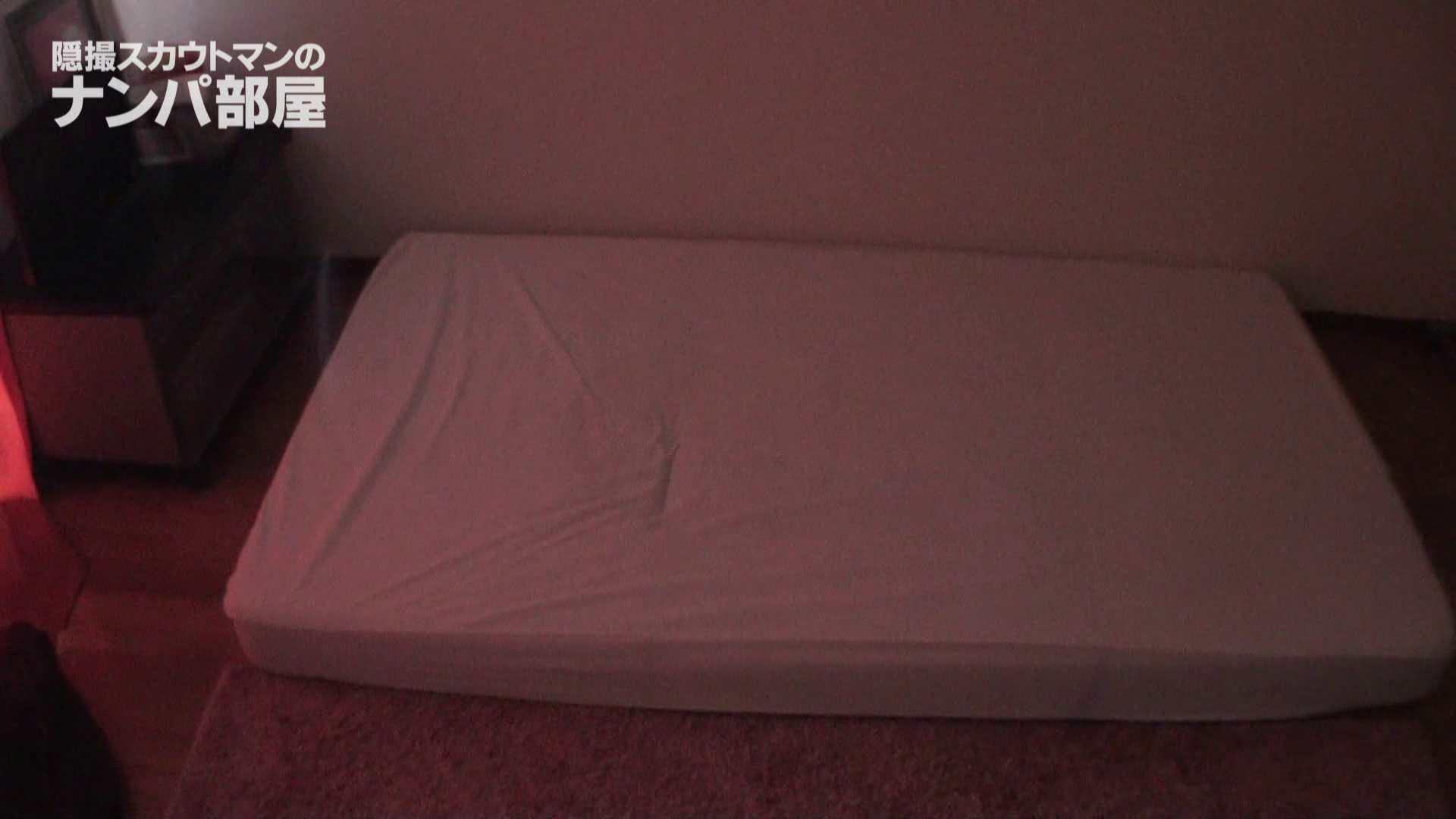 隠撮スカウトマンのナンパ部屋~風俗デビュー前のつまみ食い~hana ナンパ | 脱衣所  95pic 1
