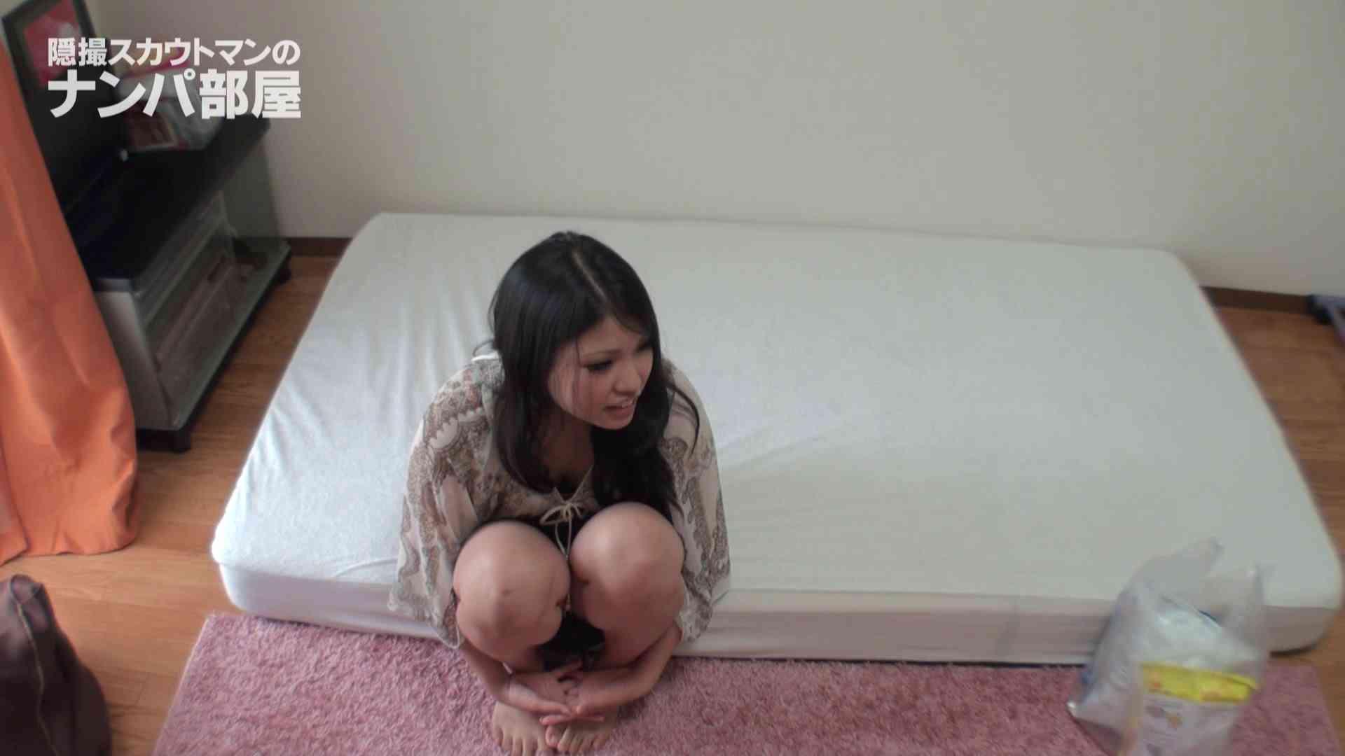 隠撮スカウトマンのナンパ部屋~風俗デビュー前のつまみ食い~hana 隠撮 エロ無料画像 95pic 5