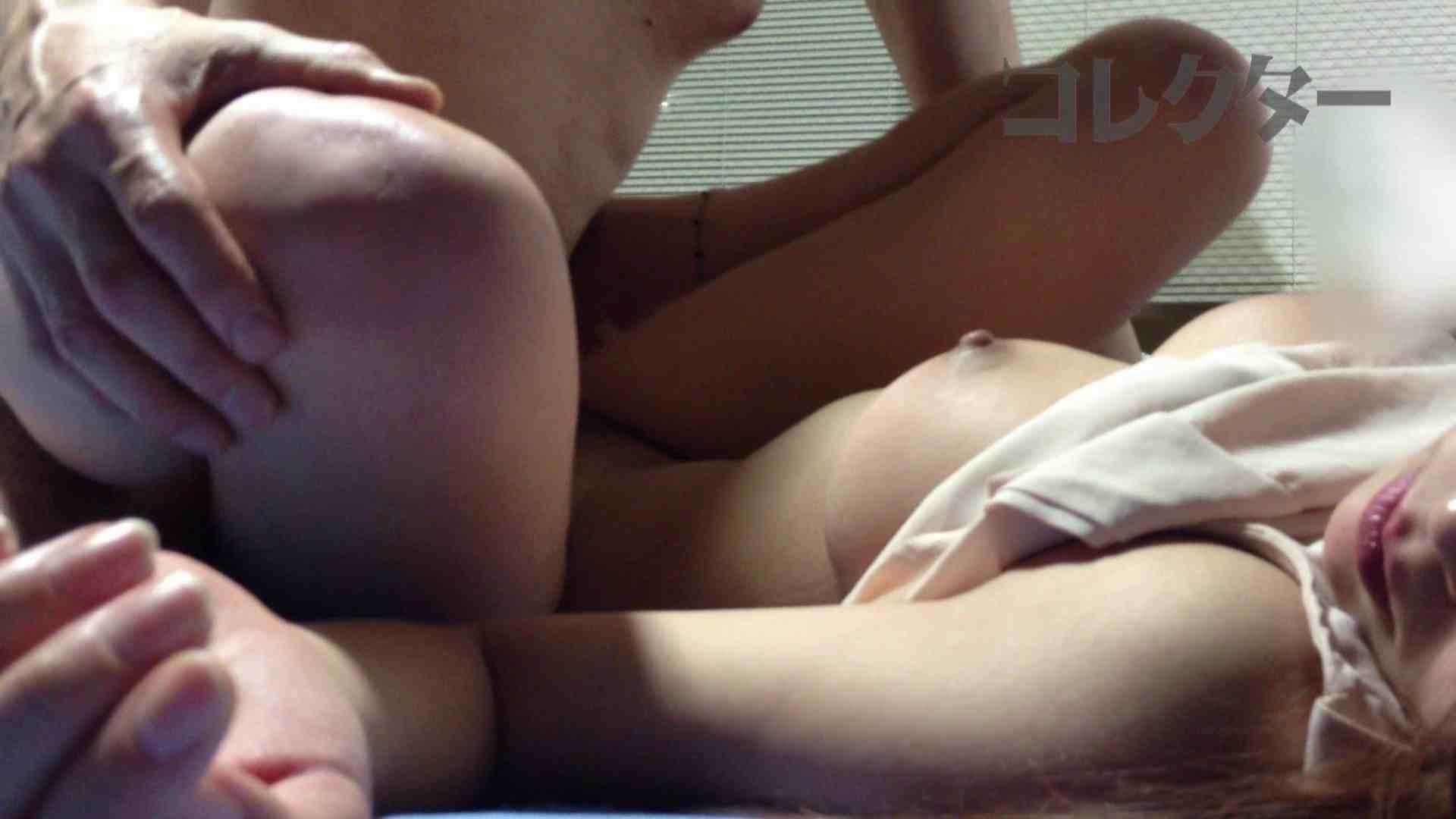 泥酔スレンダー美乳美女 美乳 | 反撃の悪戯  106pic 106