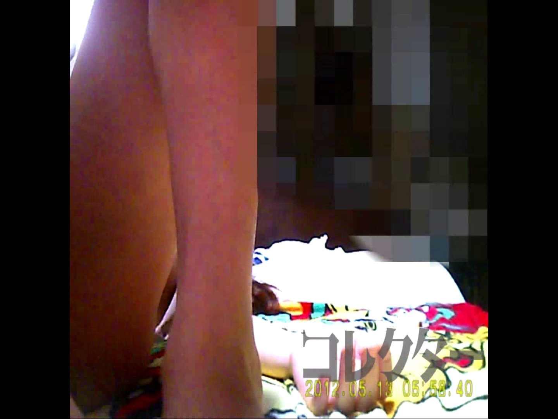 泥酔スレンダー美乳美女 無限に続く悪戯 反撃の悪戯  69pic 69