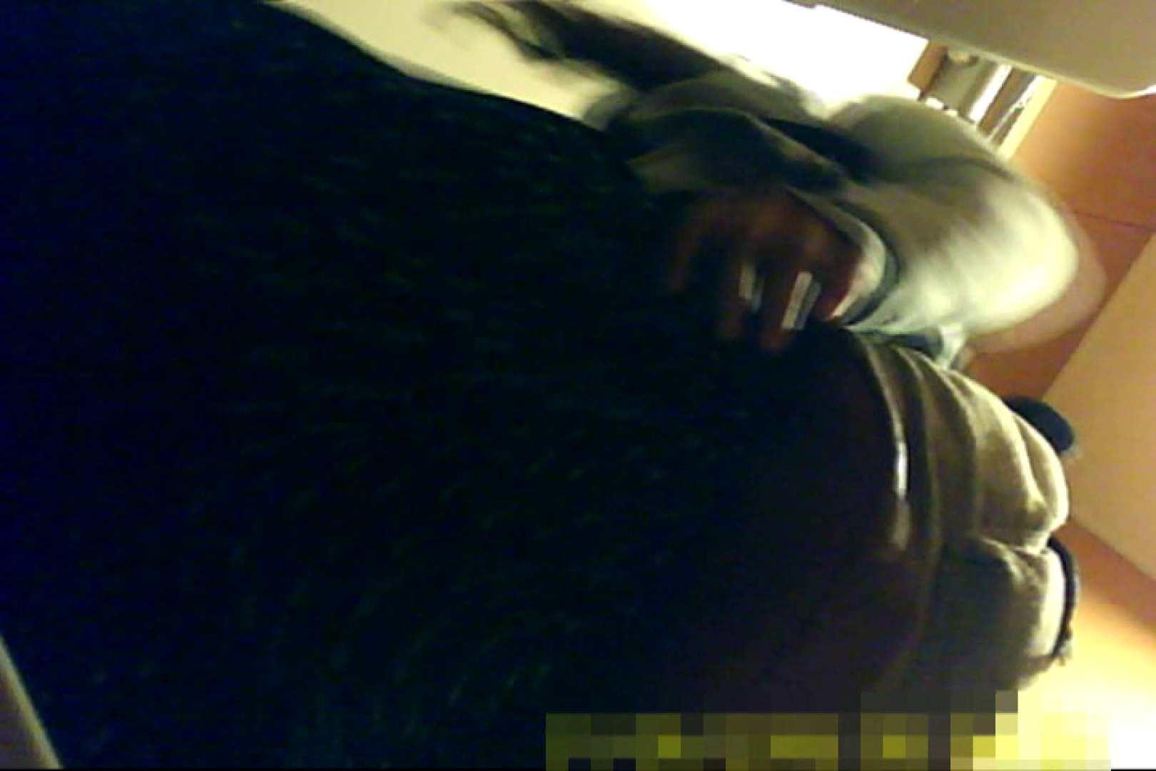 魅惑の化粧室~禁断のプライベート空間~21 お姉さん丸裸 | プライベート  84pic 76