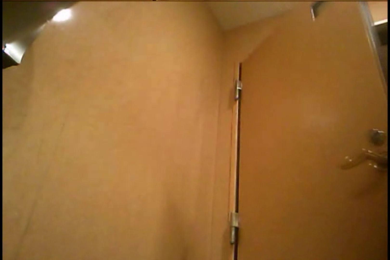 潜入!!女子化粧室盗撮~絶対見られたくない時間~vo,4 盗撮師作品 | 熟女丸裸  74pic 10