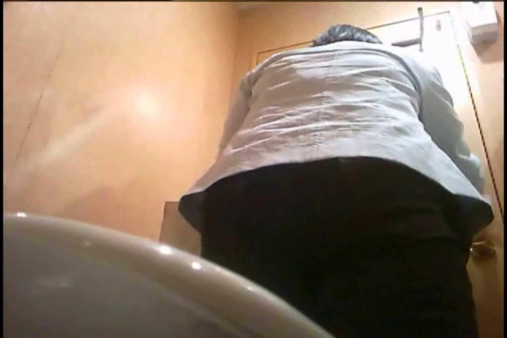 潜入!!女子化粧室盗撮~絶対見られたくない時間~vo,16 潜入突撃 セックス画像 82pic 65
