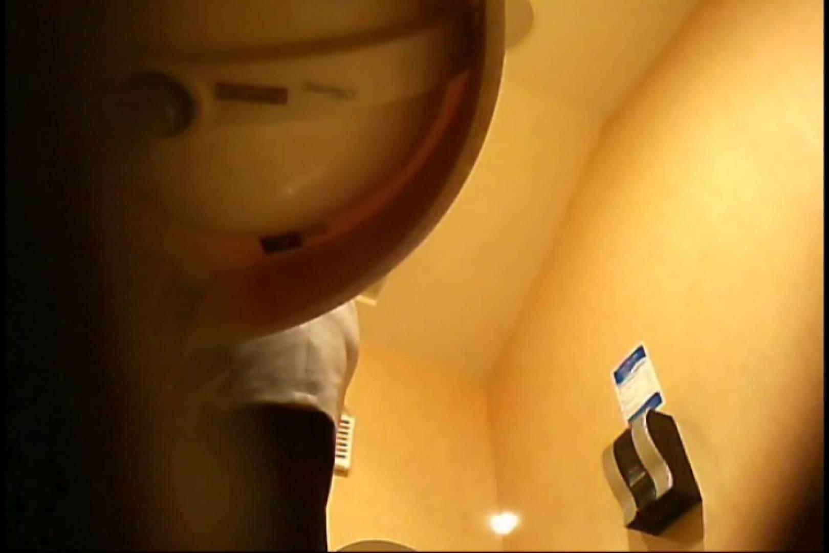 潜入!!女子化粧室盗撮~絶対見られたくない時間~vo,21 パンスト | お姉さん丸裸  80pic 1