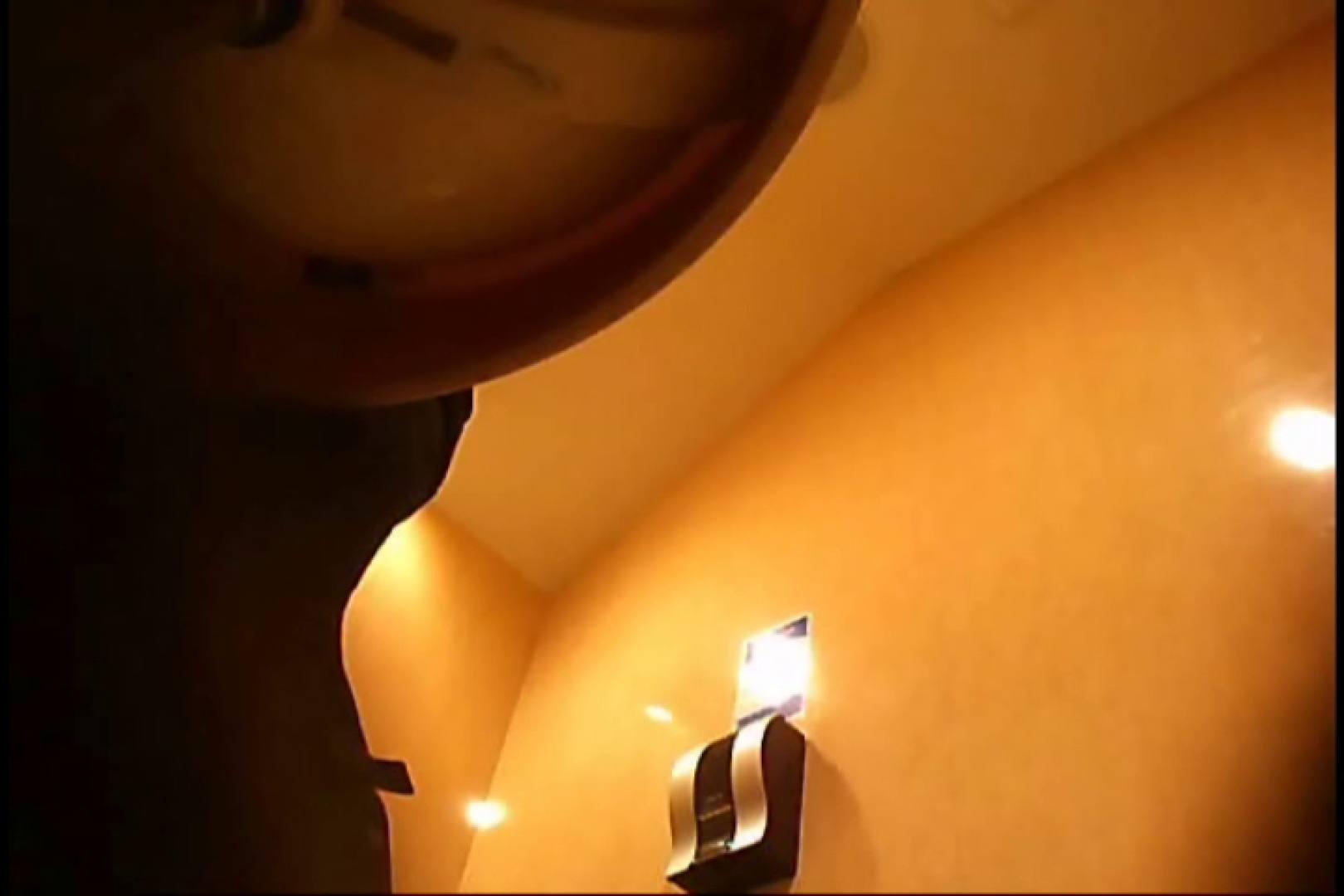 潜入!!女子化粧室盗撮~絶対見られたくない時間~vo,26 盗撮師作品 AV無料動画キャプチャ 102pic 52