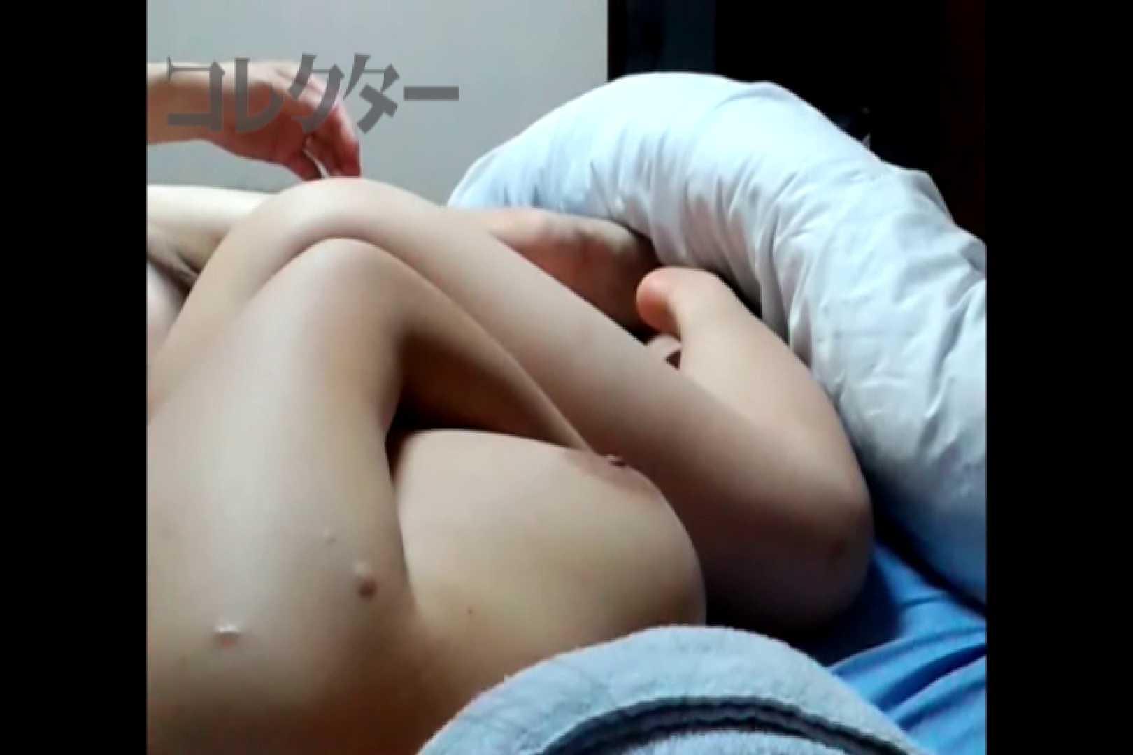 爆酔爆乳美女Vol.03 美しいOLの裸体 オマンコ動画キャプチャ 99pic 58