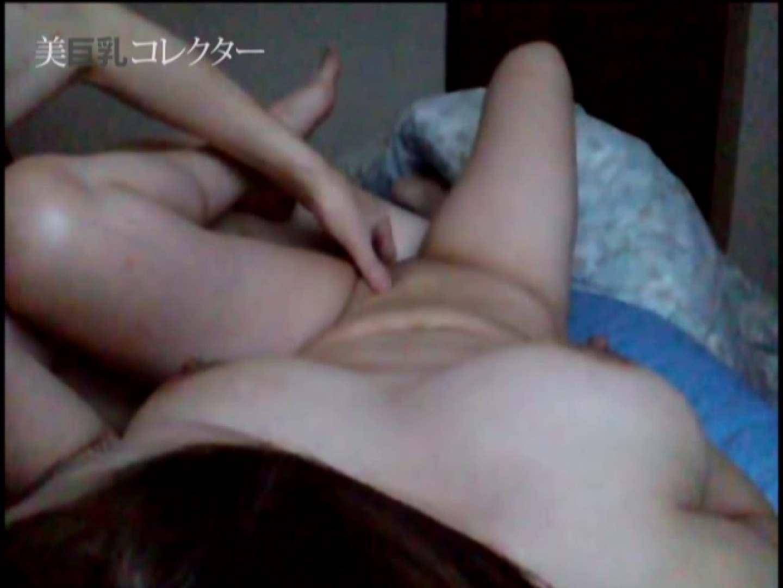 泥酔Iカップ爆乳美女4 美女丸裸  83pic 68