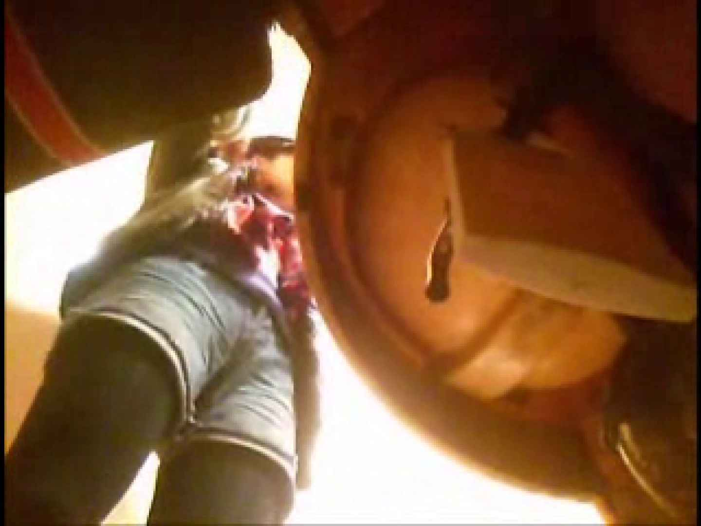 実録!熟女の用の足し方を覗く!! Vol.02 洗面所突入 | 熟女丸裸  97pic 45