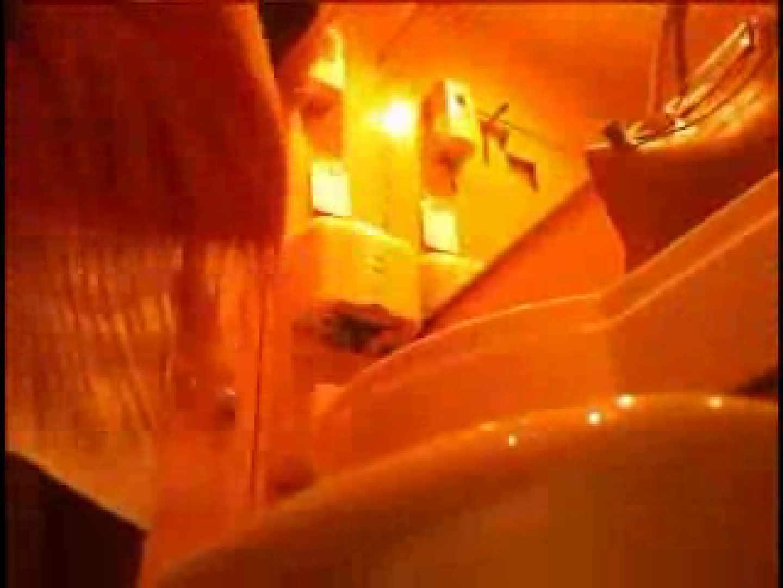 実録!熟女の用の足し方を覗く!! Vol.02 洗面所突入 | 熟女丸裸  97pic 77