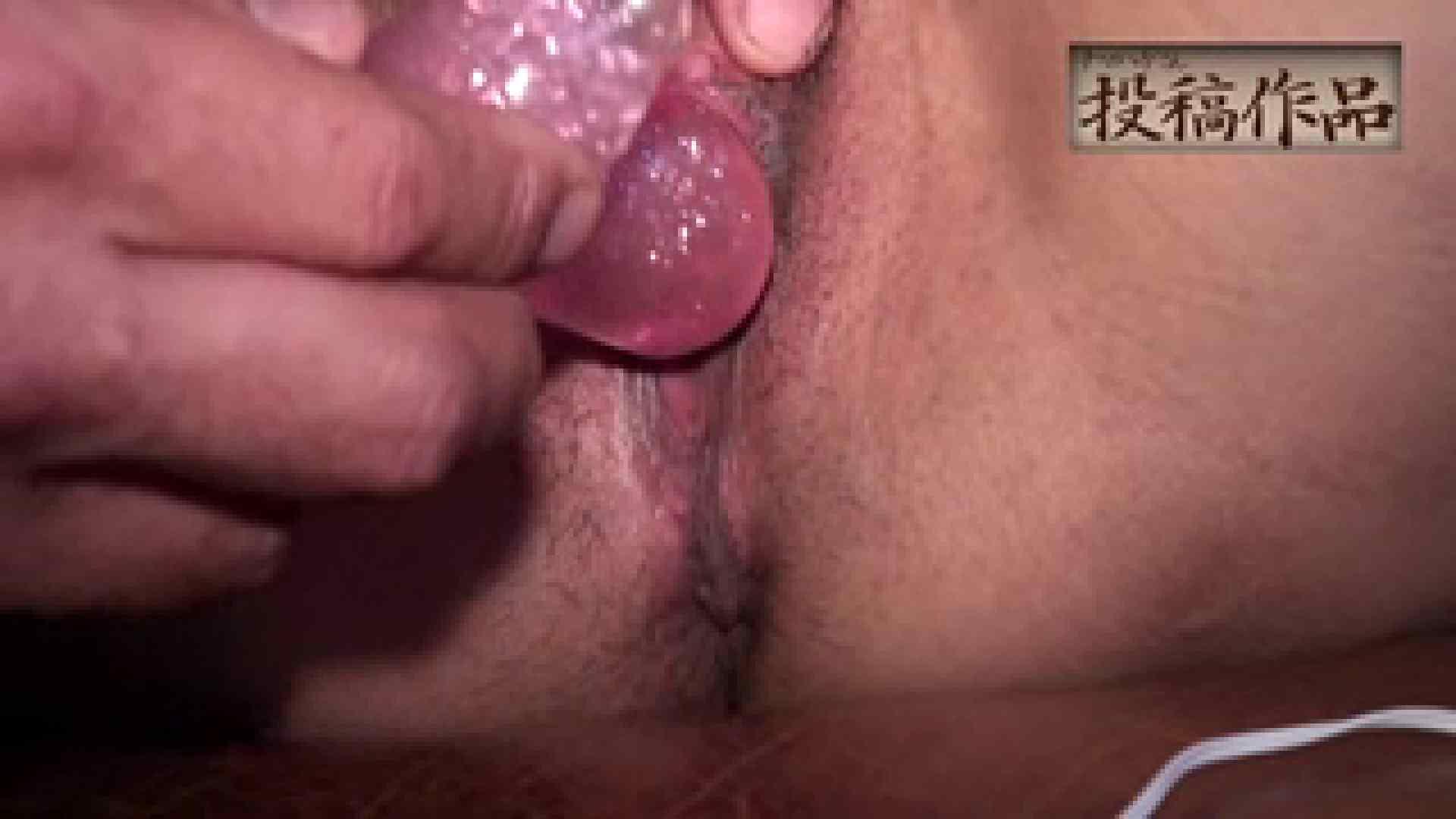 ナマハゲさんのまんこコレクション kana 勃起 AV動画キャプチャ 81pic 69