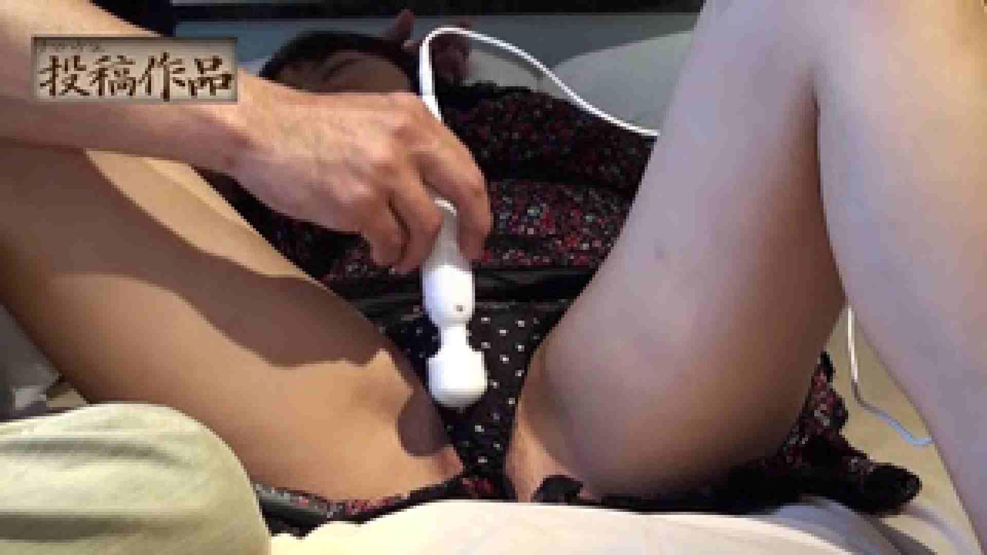 ナマハゲさんのまんこコレクション maki 素人丸裸 | 電マ  100pic 7