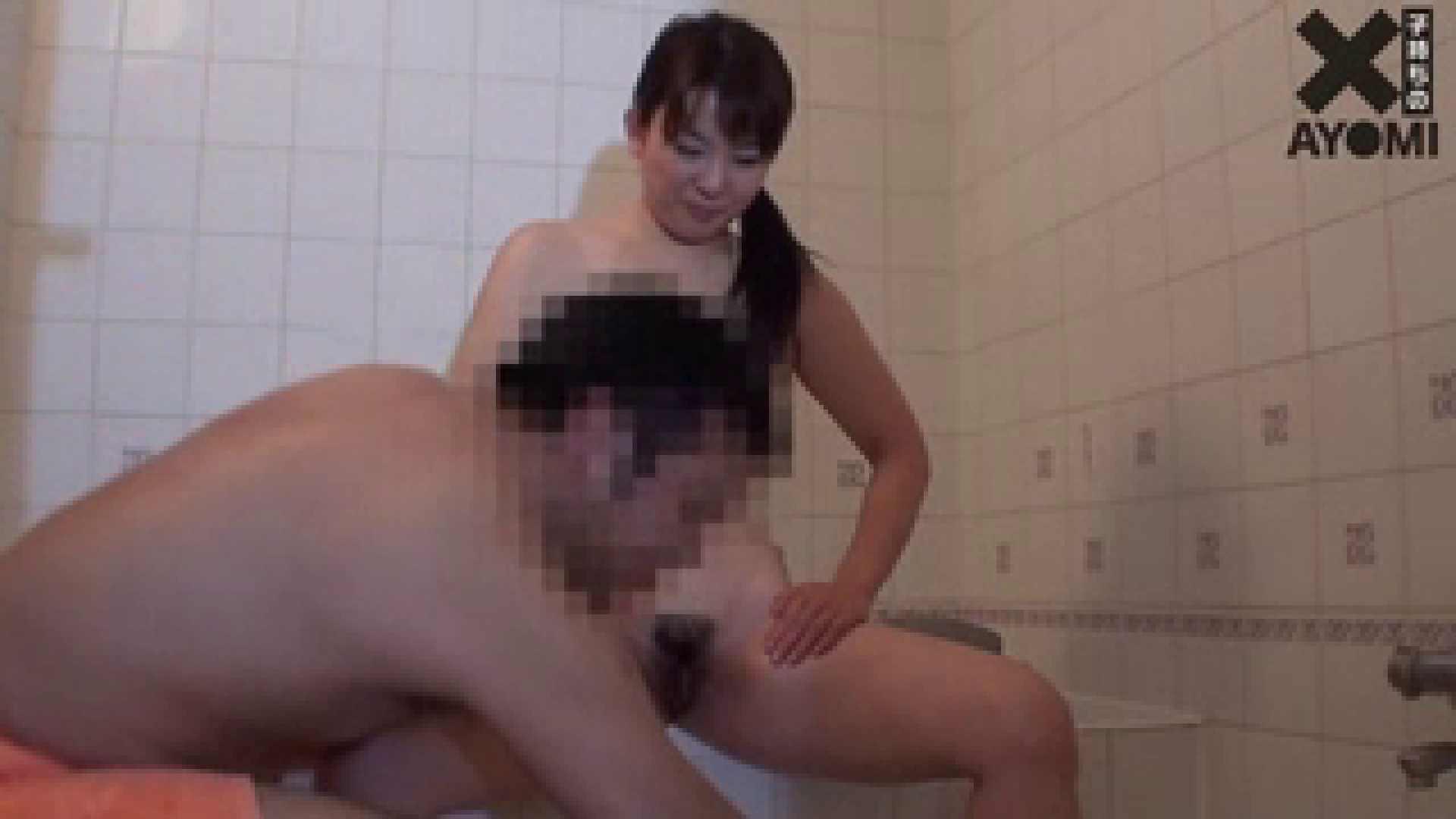 ×一子持ちのM女AYAMIvol.2 美しいOLの裸体 オマンコ動画キャプチャ 81pic 10