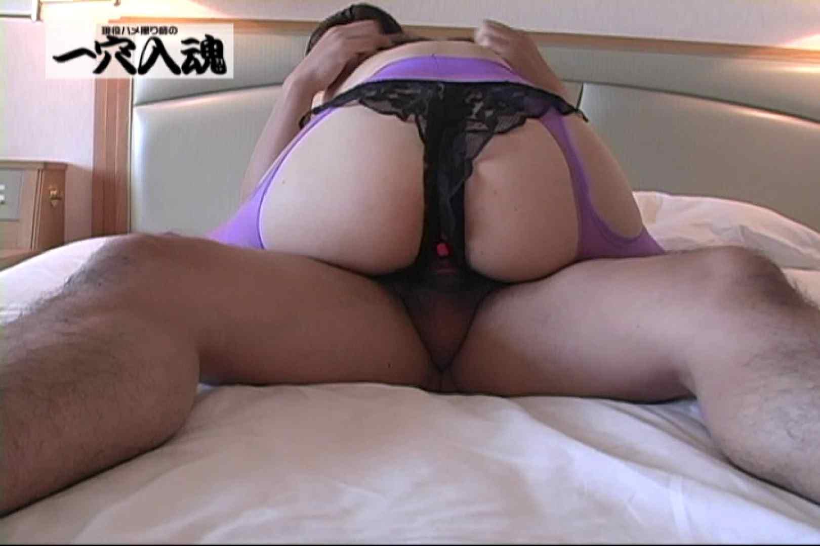 一穴入魂 みなみにネットで募集した複数の男性が入魂vol.4 美しいOLの裸体 | 0  87pic 75