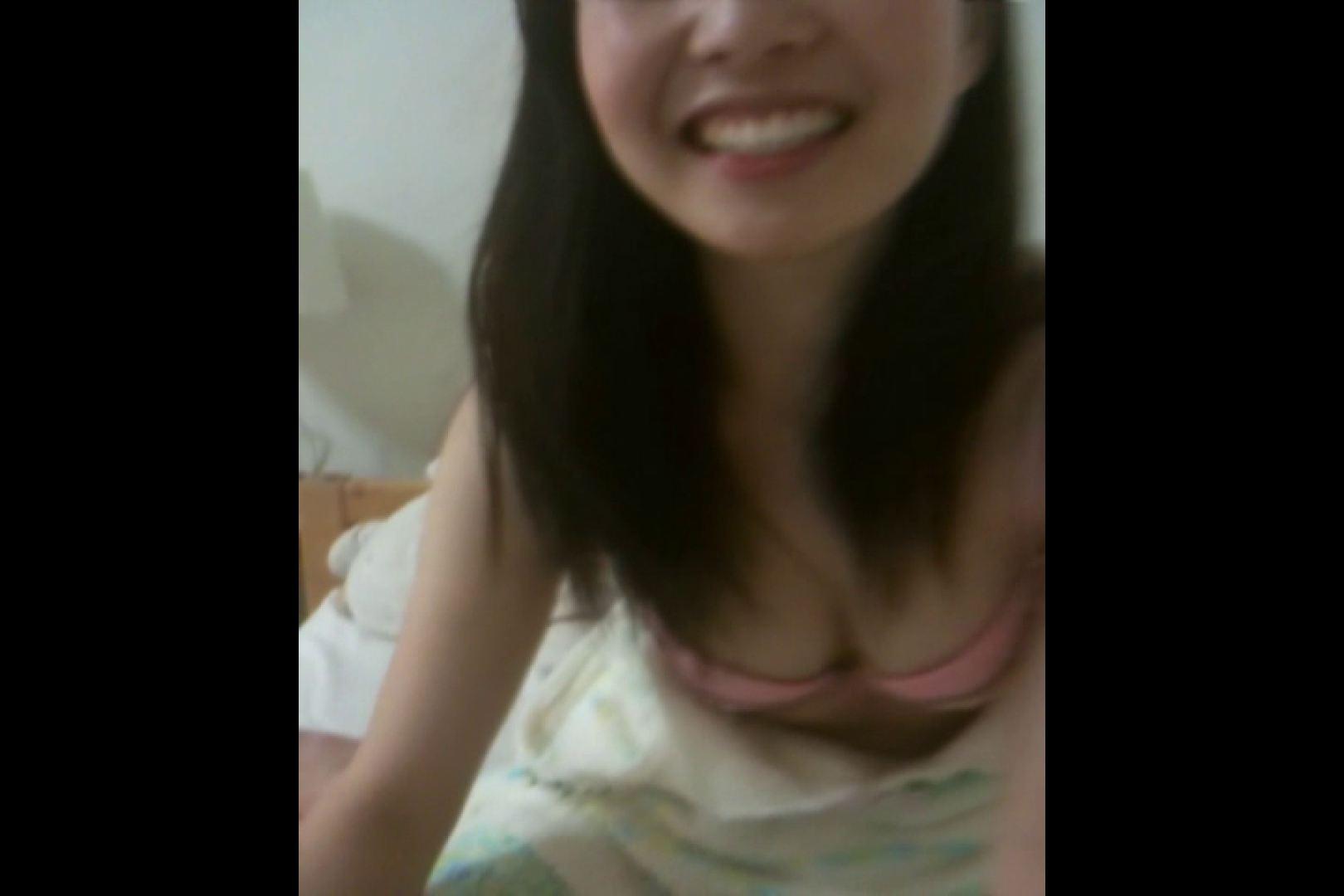 素人流出動画 AMIちゃんYUMIちゃんの秘密の携帯ムービー 素人丸裸  105pic 44
