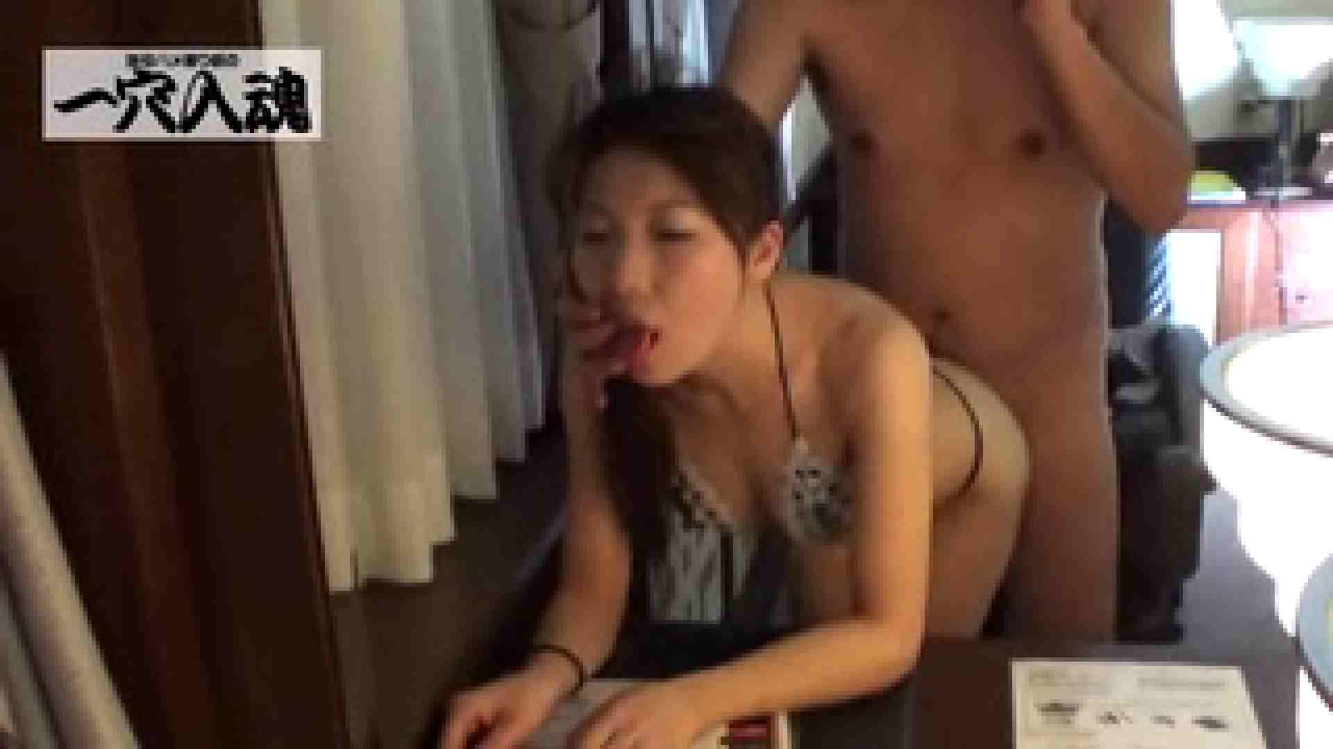 一穴入魂 セフレを濃厚SEX マンコ・ムレムレ おめこ無修正動画無料 103pic 58