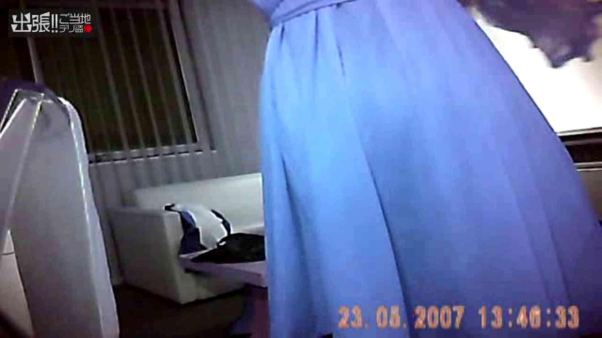 出張リーマンのデリ嬢隠し撮り第3弾vol.4 投稿   盗撮師作品  81pic 13