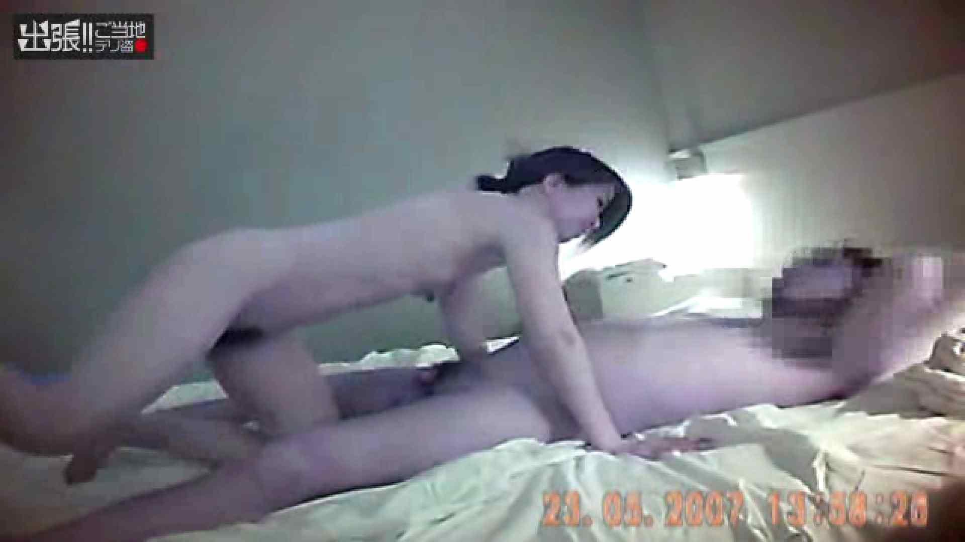 出張リーマンのデリ嬢隠し撮り第3弾vol.4 投稿   盗撮師作品  81pic 40