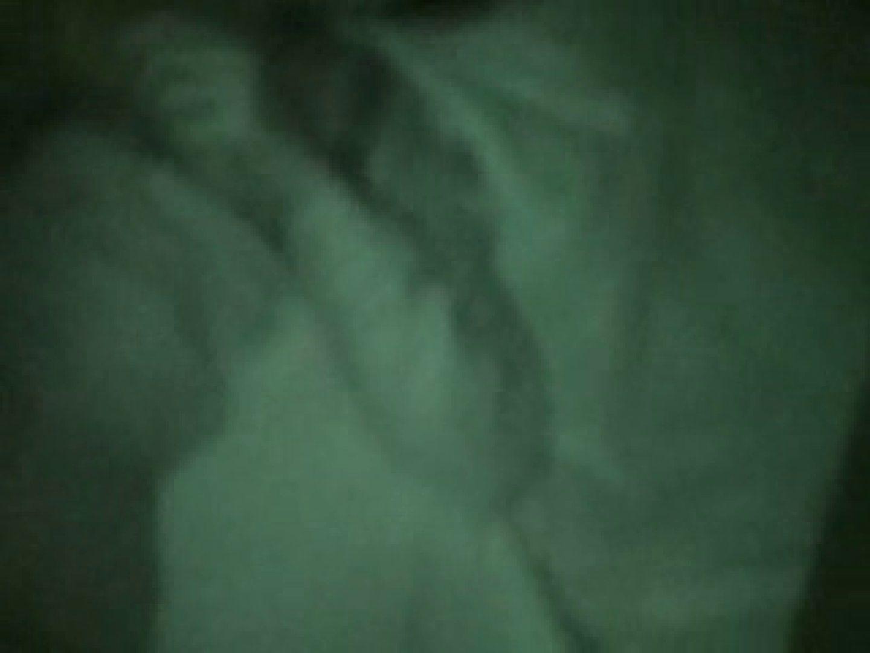 直接買い取り 28歳妻への夜這い1 乳首 | クンニ  93pic 3