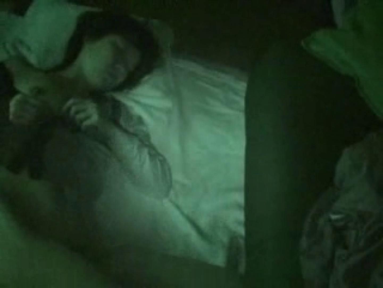 直接買い取り 28歳妻への夜這い1 乳首 | クンニ  93pic 5